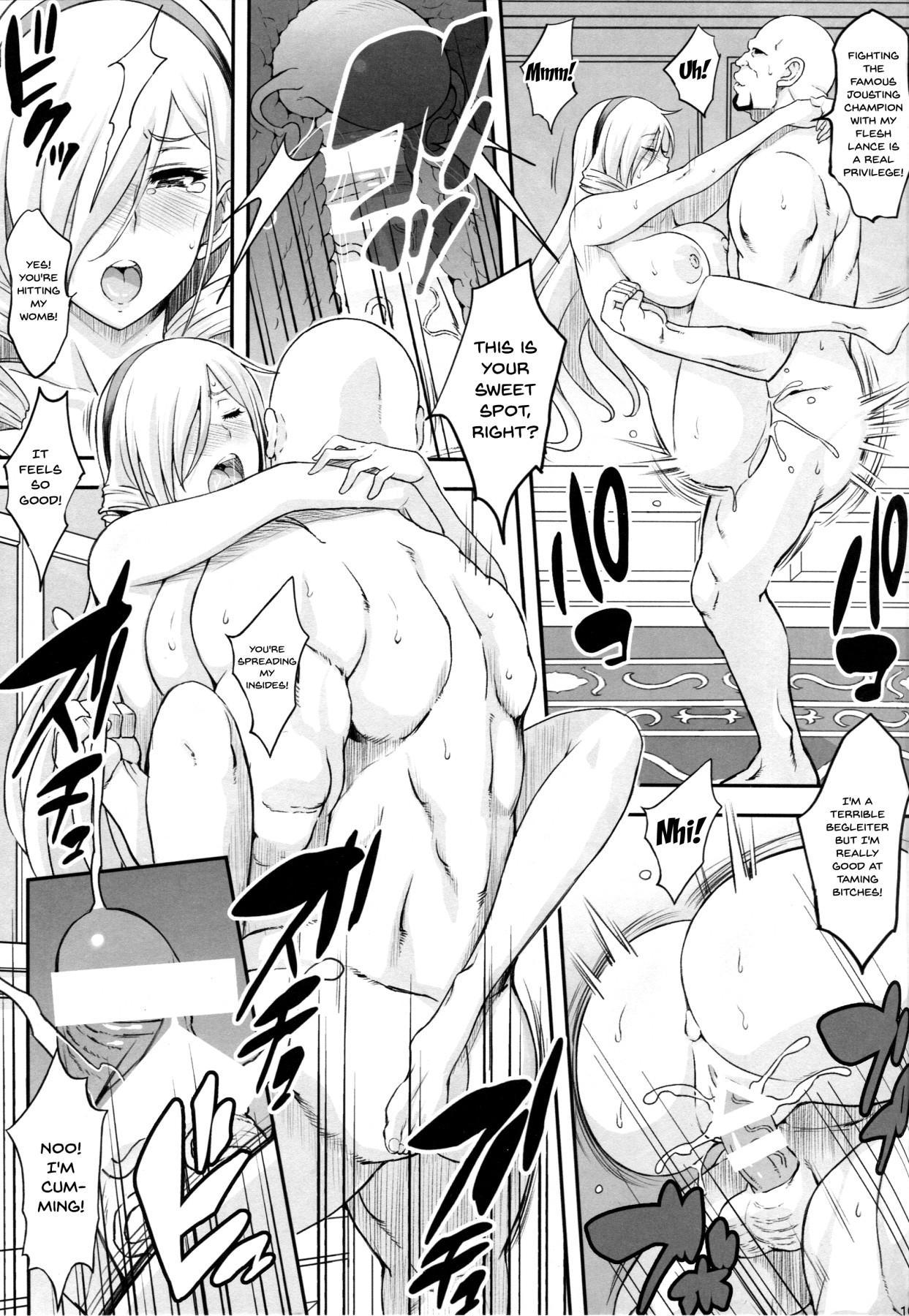 Kouki naru Onna Kishi-sama 2   High Class Female Knight 2 17