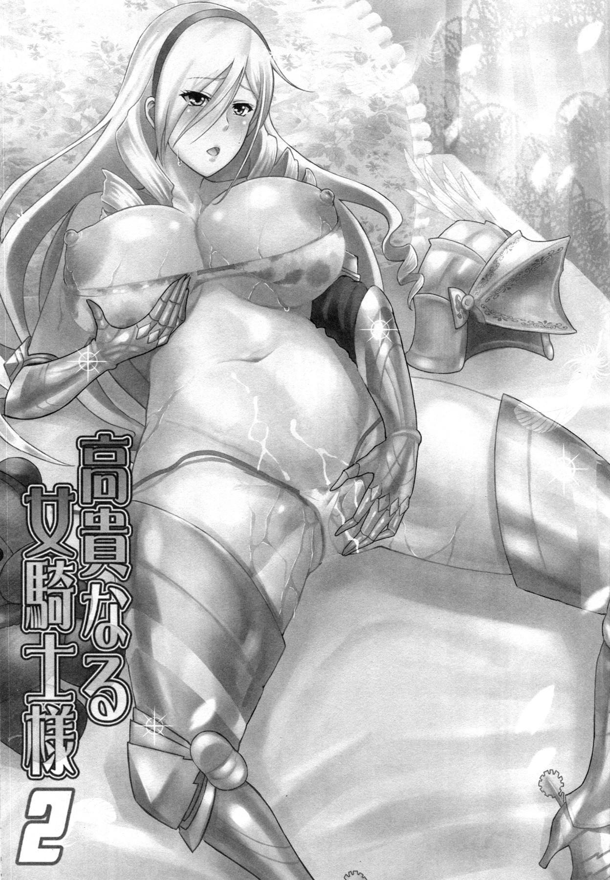 Kouki naru Onna Kishi-sama 2   High Class Female Knight 2 1