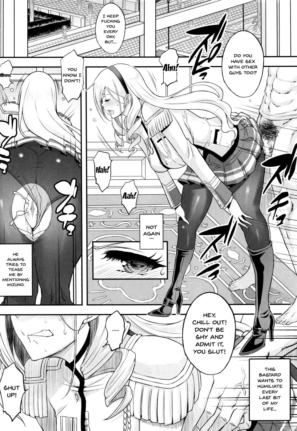 Kouki naru Onna Kishi-sama 2   High Class Female Knight 2 6