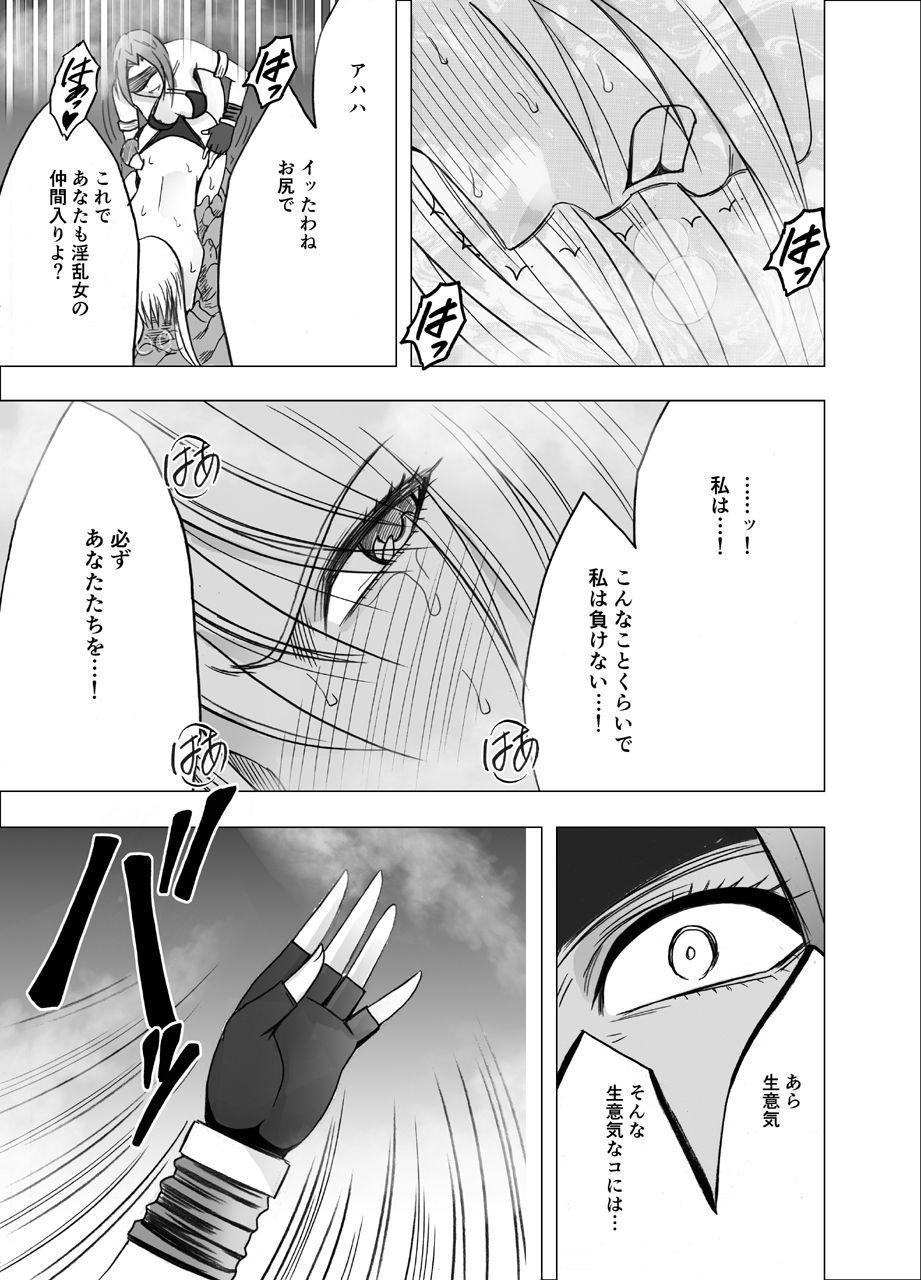 Shin Taimashii Kaguya 5 13
