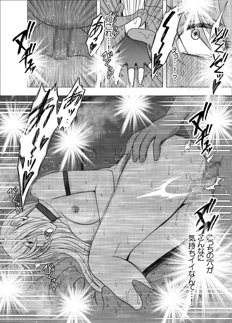 Shin Taimashii Kaguya 5 40