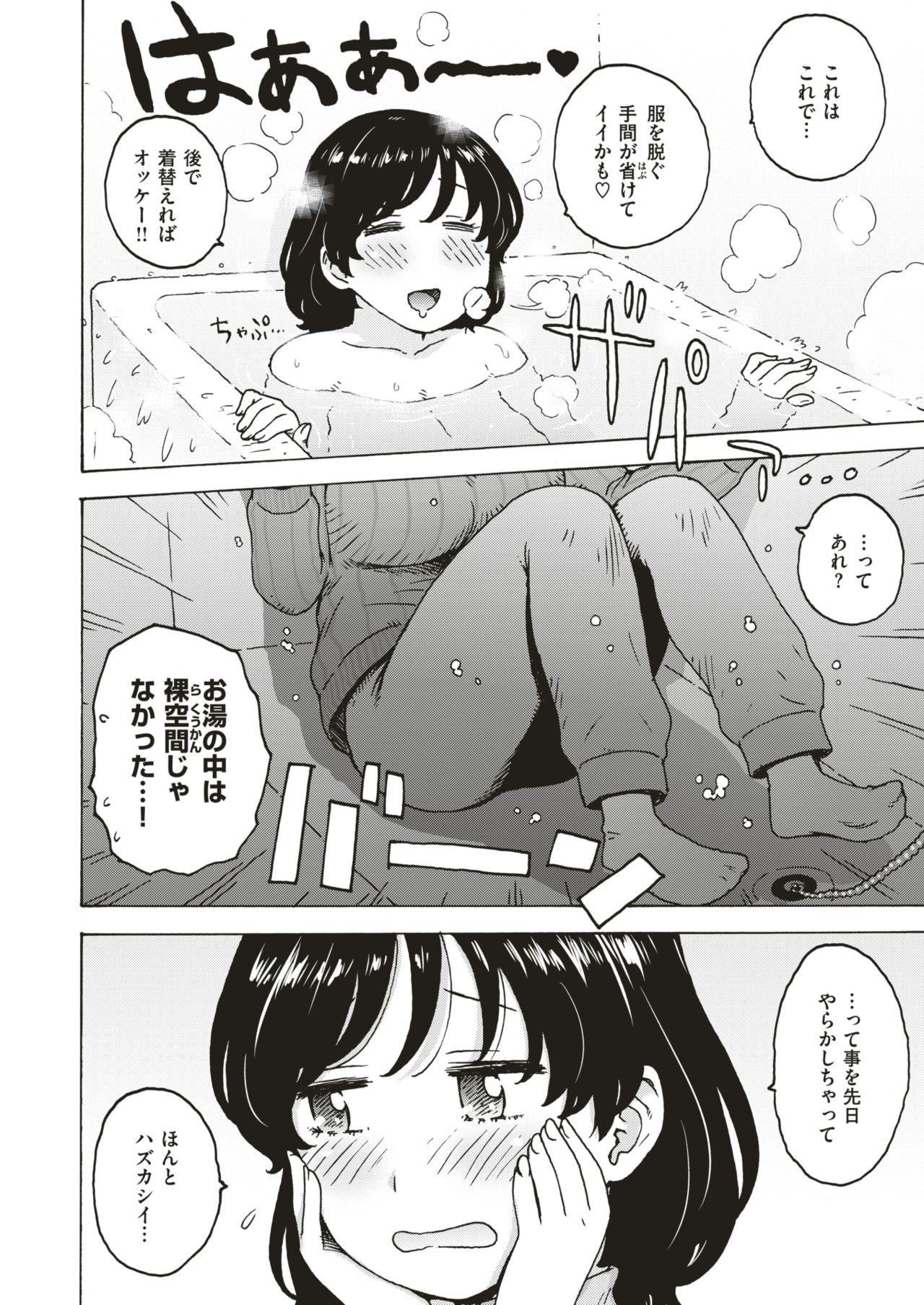 COMIC HAPPINING Vol. 4 36