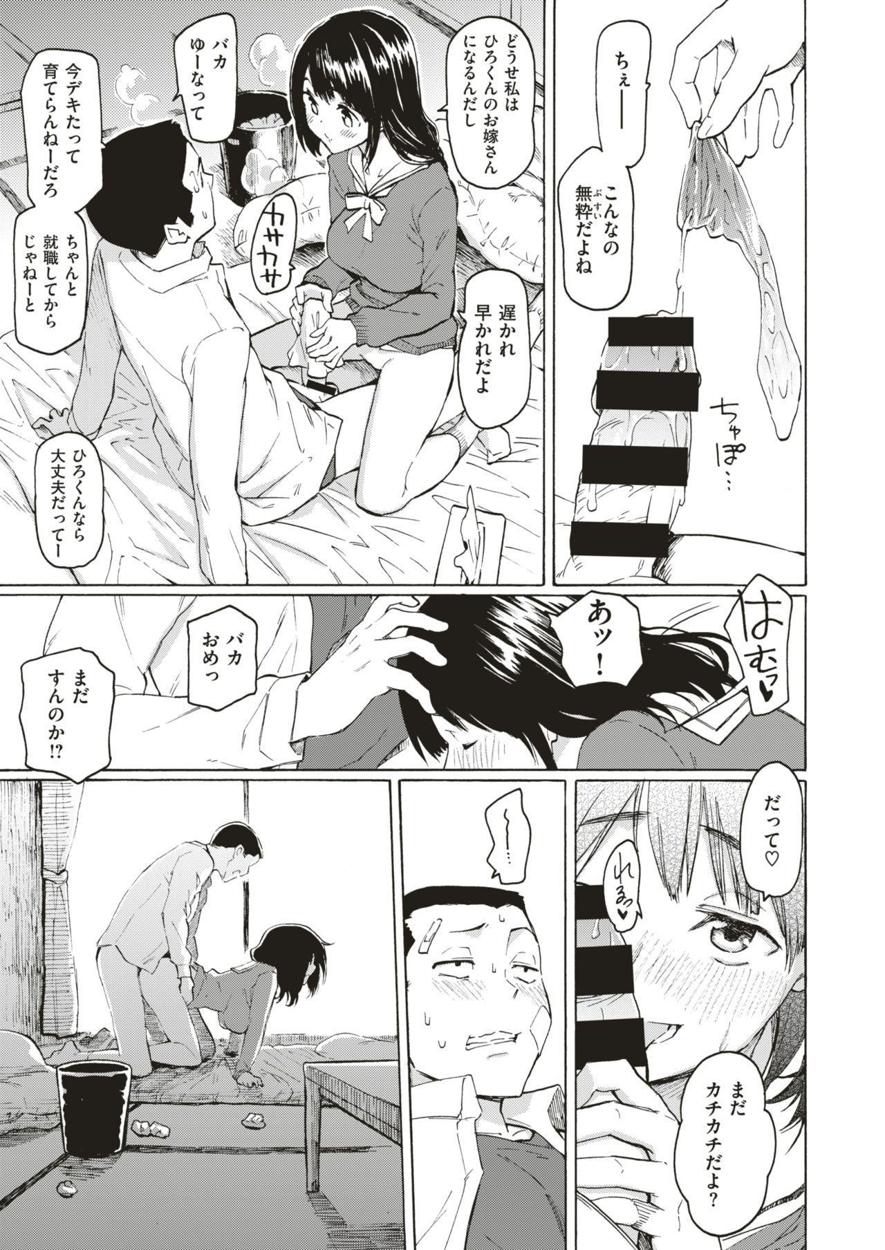 COMIC HAPPINING Vol. 4 3