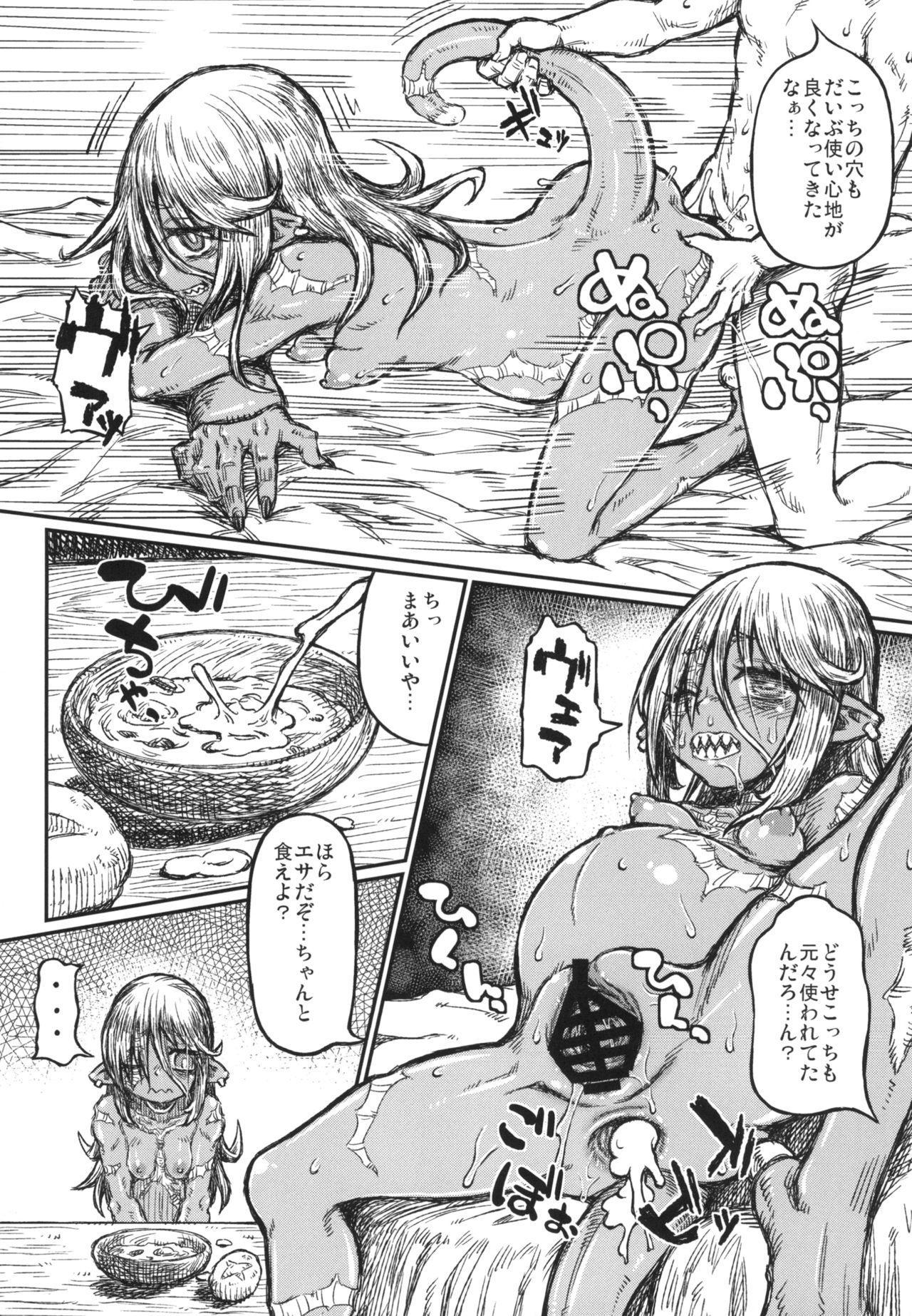 Adabana no koi 12