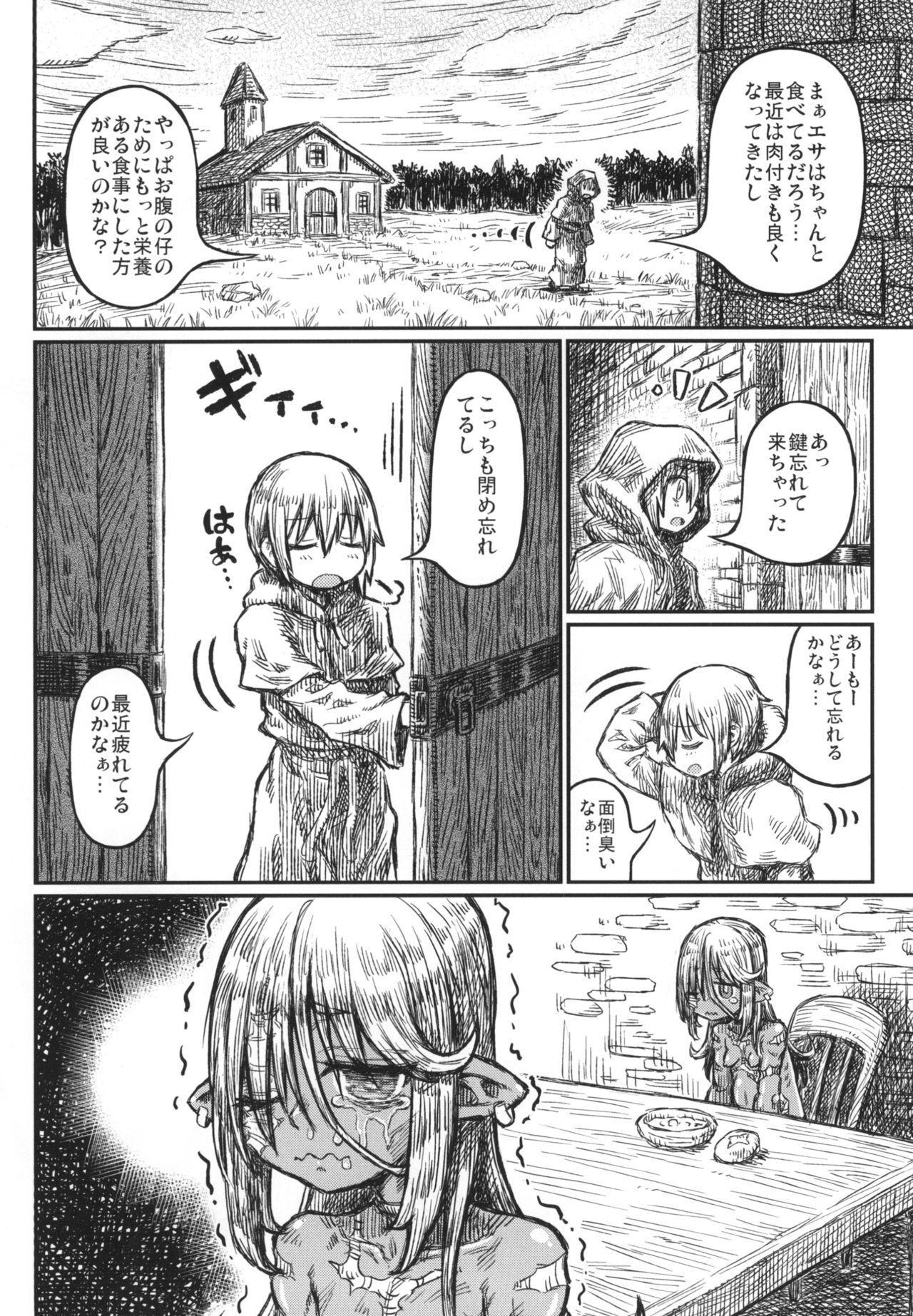 Adabana no koi 13