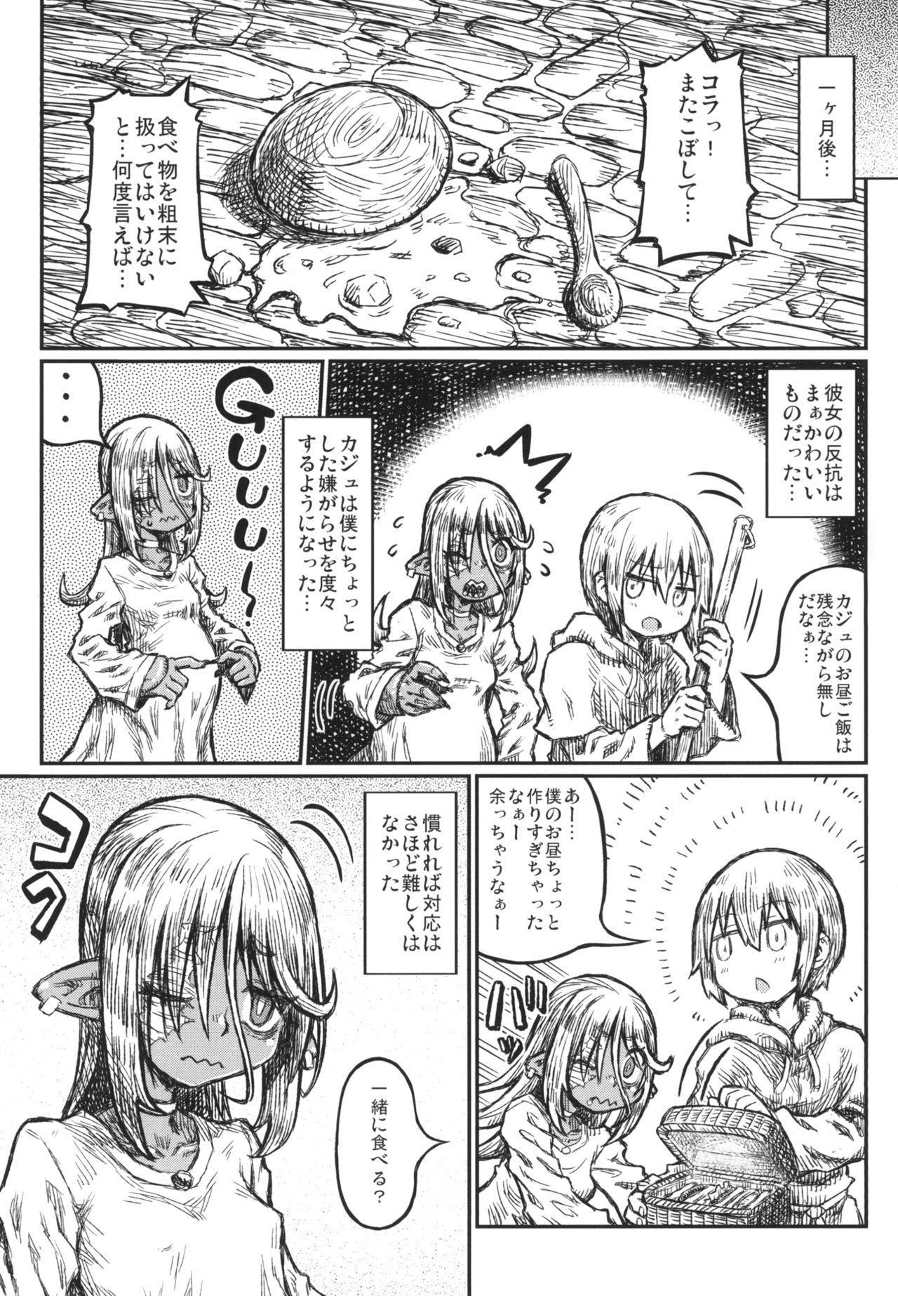 Adabana no koi 18