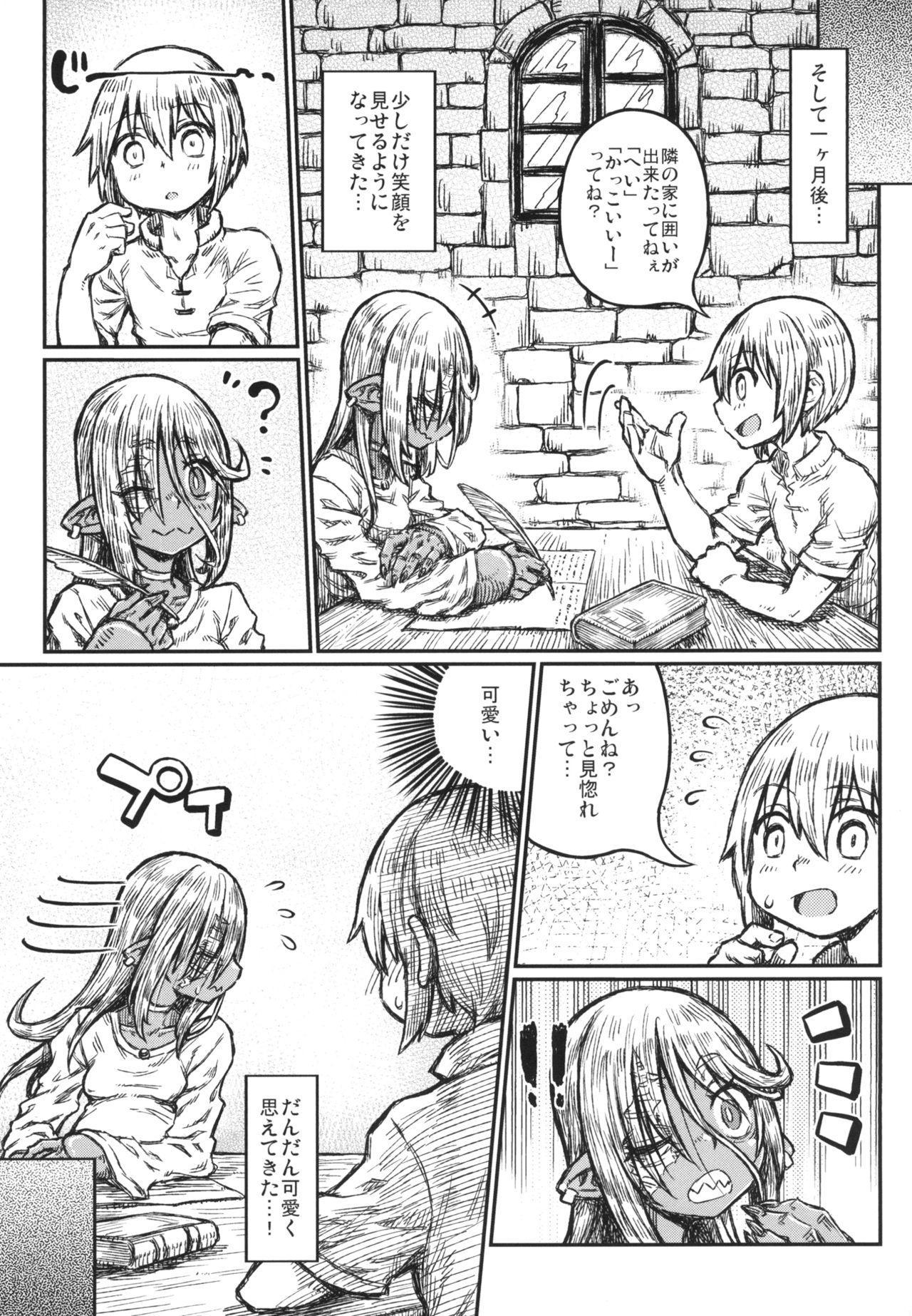 Adabana no koi 20