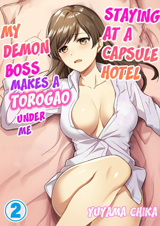 [Yuyama Chika] Capsule Hotel ni Tomattara Oni Joushi ga Ore no Shita de Torogao ni Natta 1-3   Staying at a capsule hotel my demon boss makes a torogao under me Ch. 1-3 [English] [Comfy Pillow Scans] 30