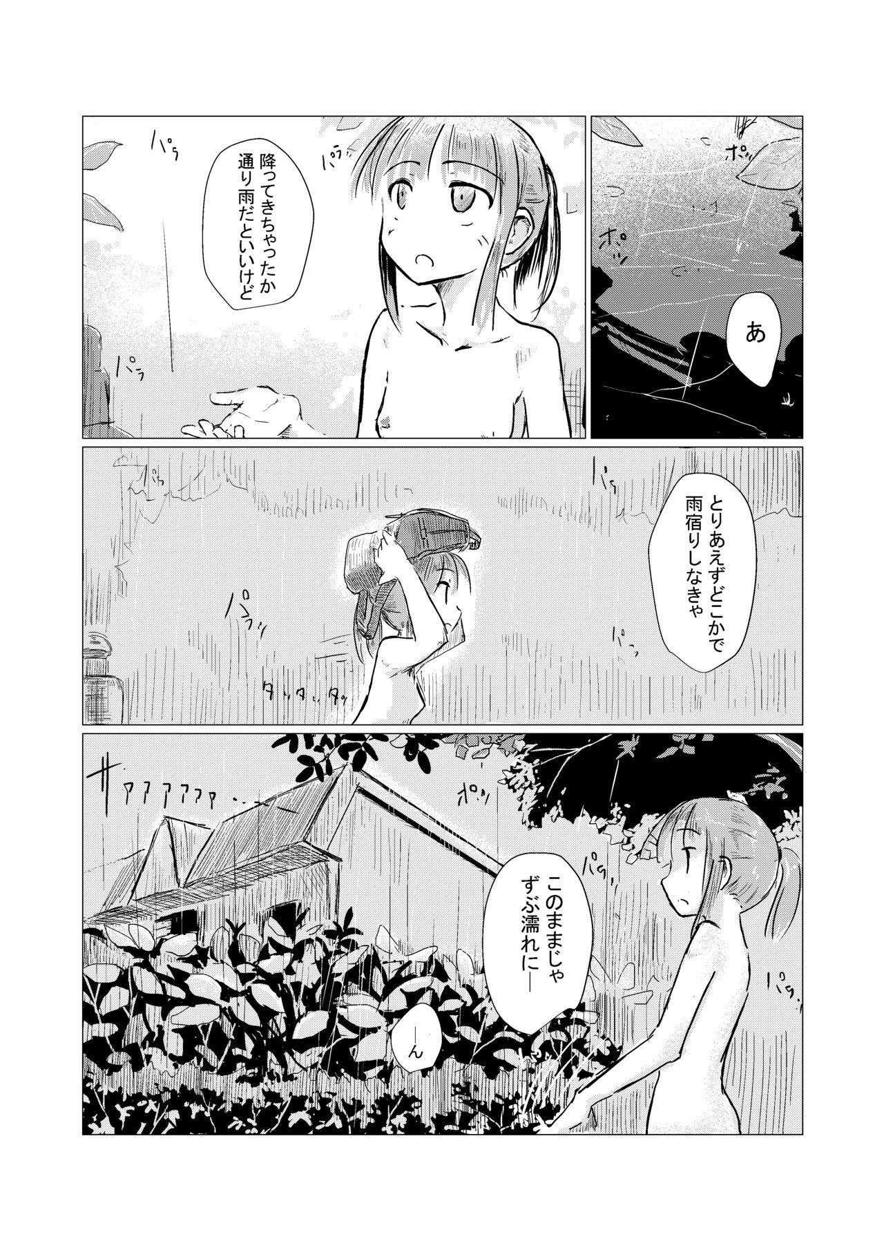 Kyuuka no Shoujo wa Yamaoku e 24