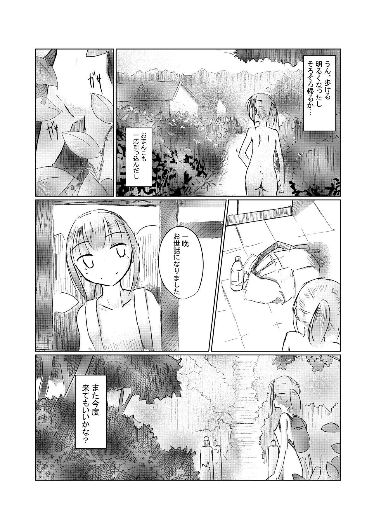 Kyuuka no Shoujo wa Yamaoku e 51