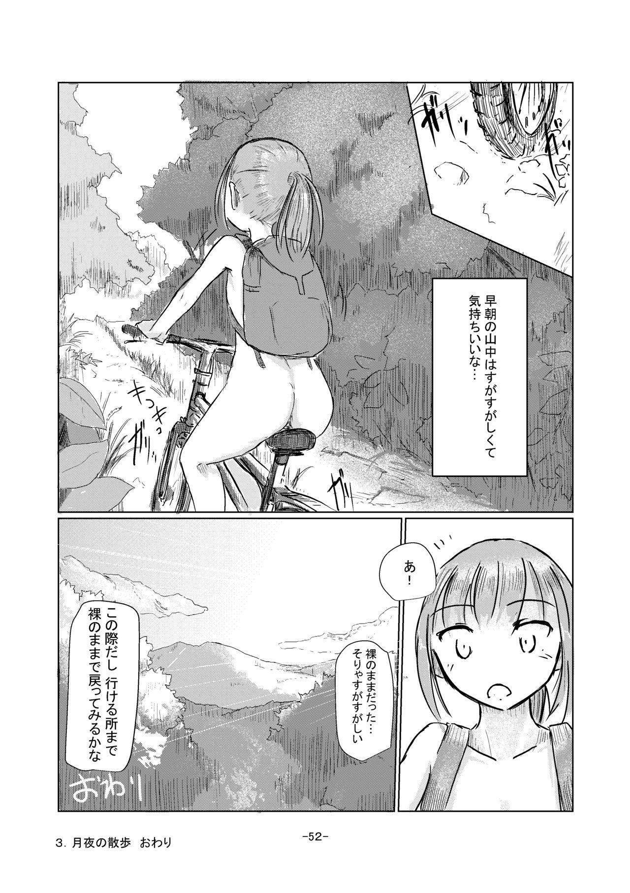Kyuuka no Shoujo wa Yamaoku e 52