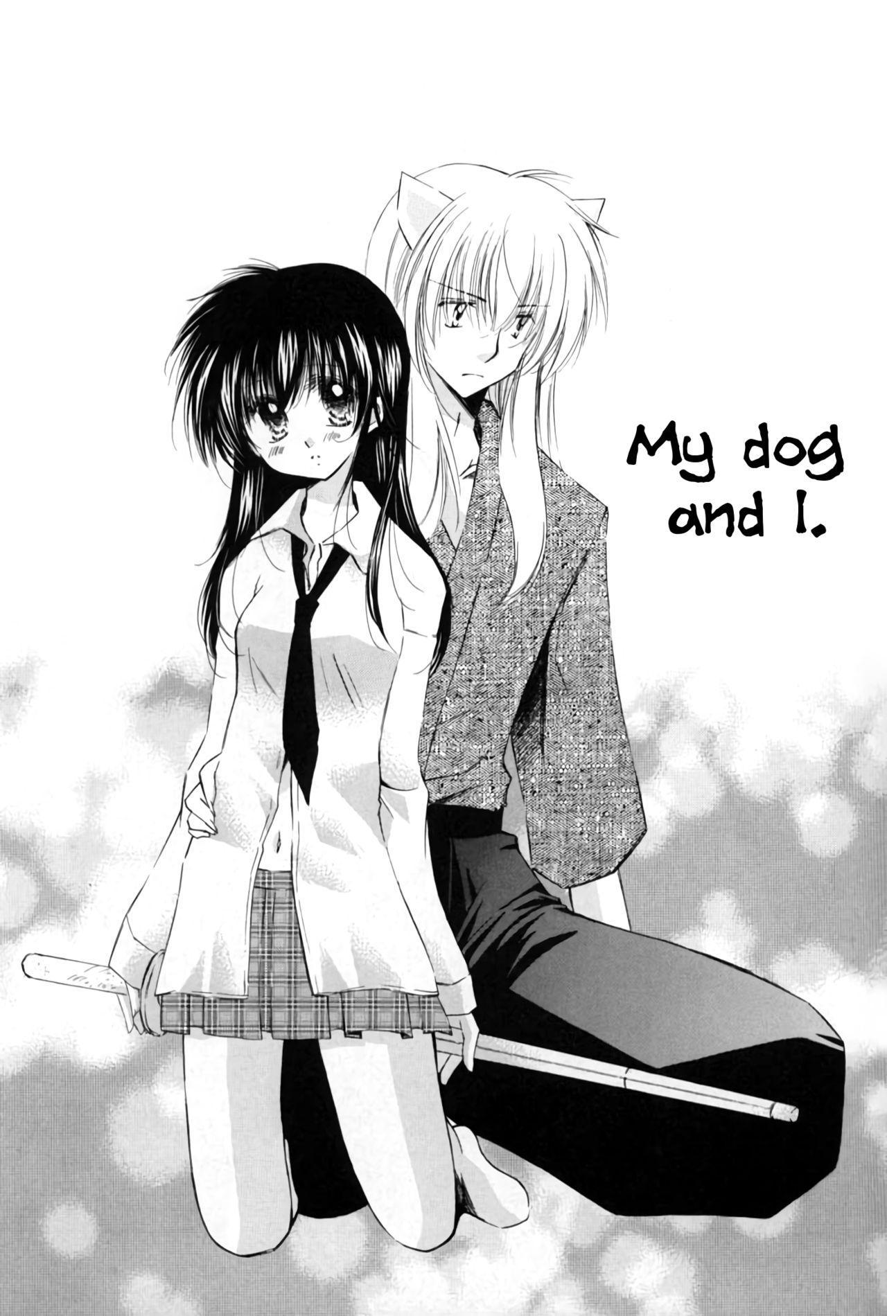 Oinu-sama to Atashi. | My dog and I. 1