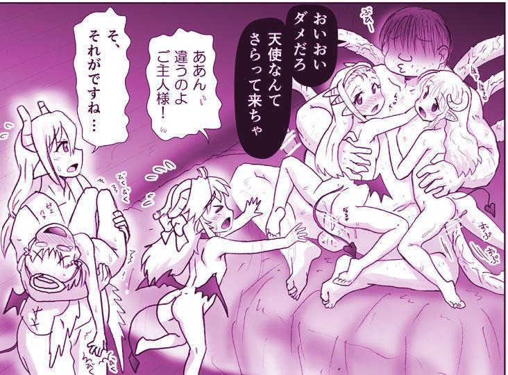 Akuma Musume Kankin Nisshi 25 1