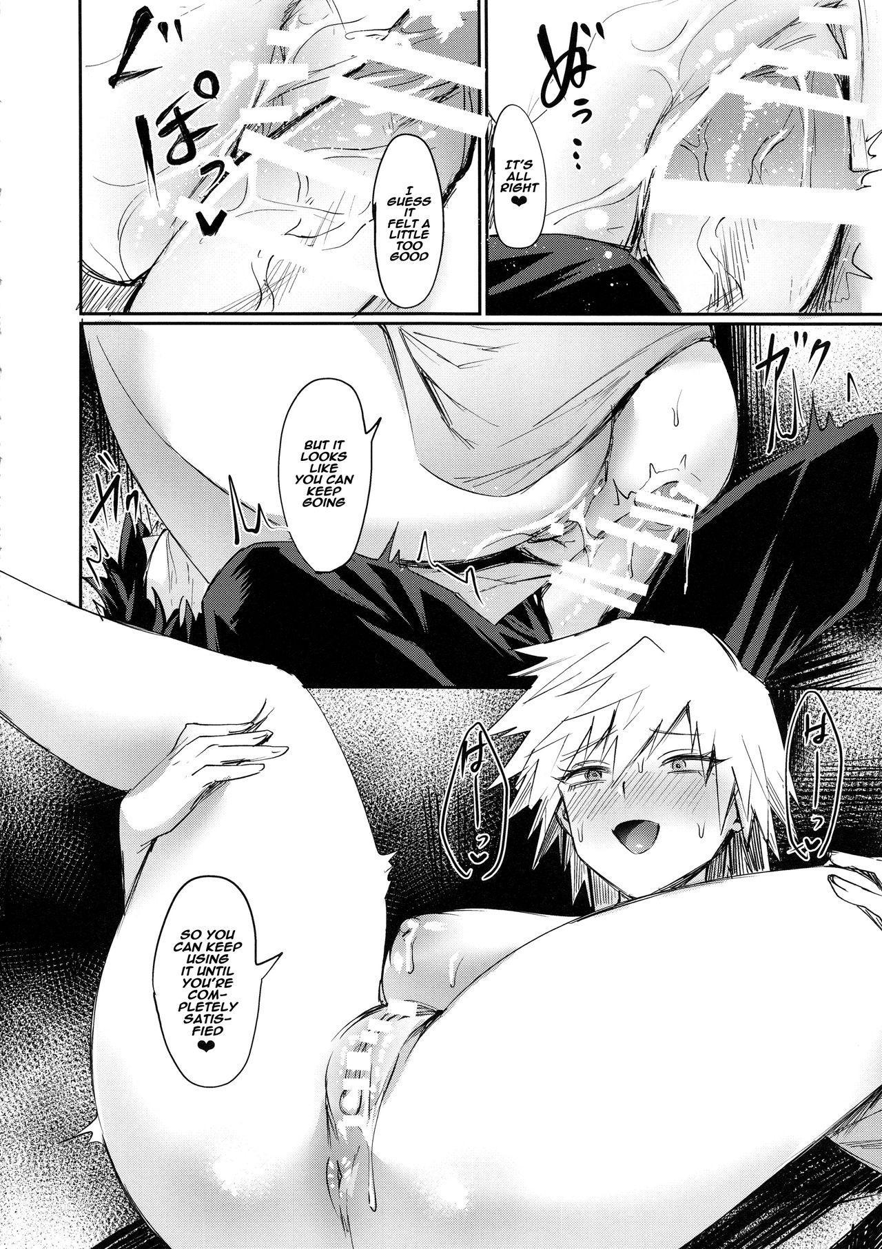 Mitsuki-san no Bosei ni Oshitsubusaresou desu 16