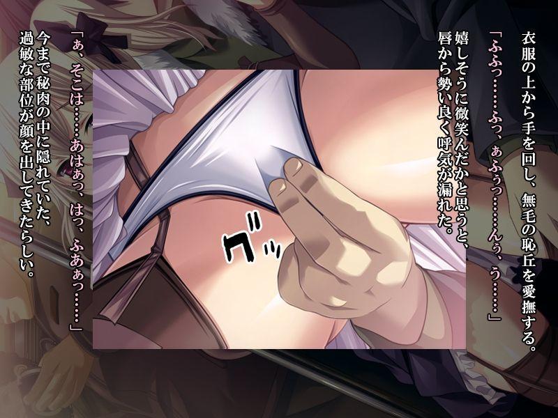 【フルカラー】最終痴漢電車3-淫乱姉弟からの頂戦状 19