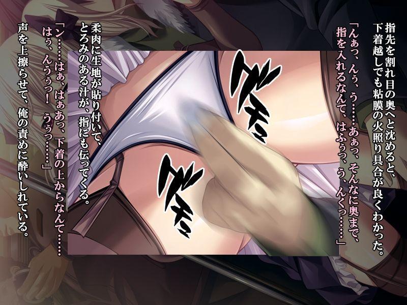 【フルカラー】最終痴漢電車3-淫乱姉弟からの頂戦状 22