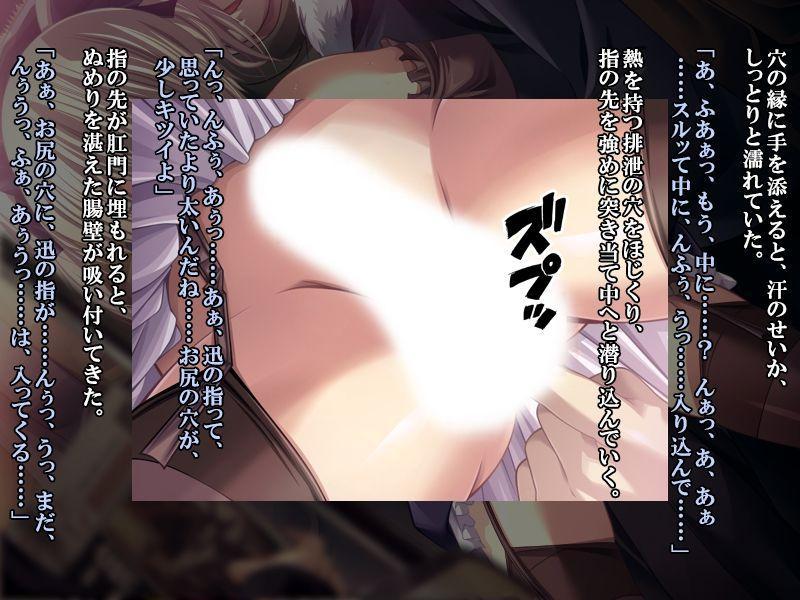 【フルカラー】最終痴漢電車3-淫乱姉弟からの頂戦状 41