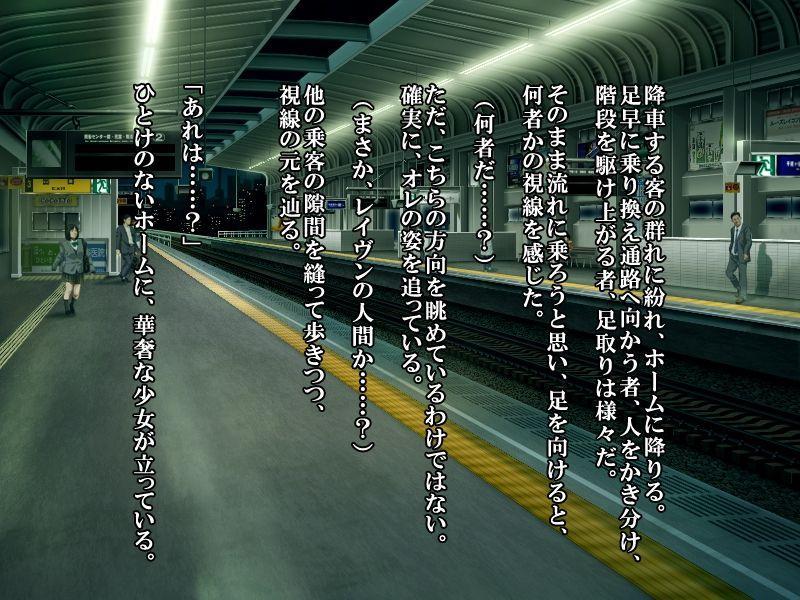 【フルカラー】最終痴漢電車3-淫乱姉弟からの頂戦状 4