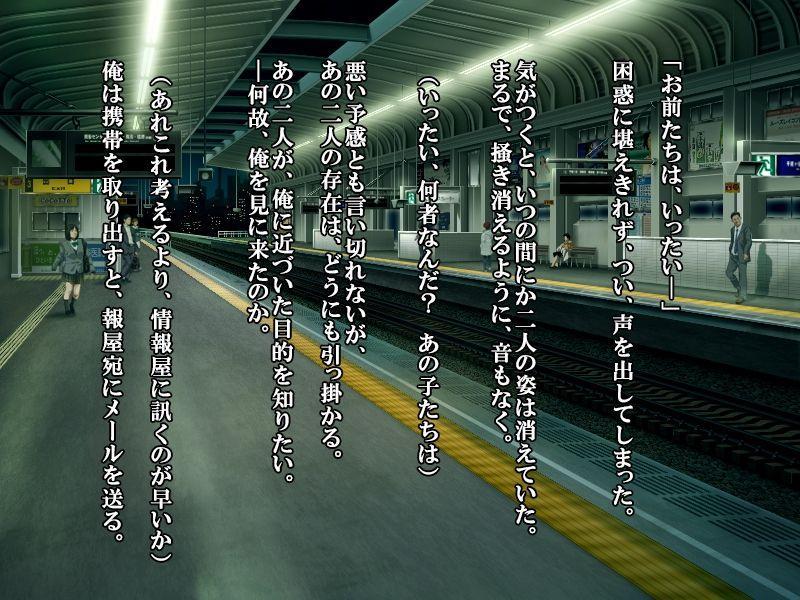 【フルカラー】最終痴漢電車3-淫乱姉弟からの頂戦状 7