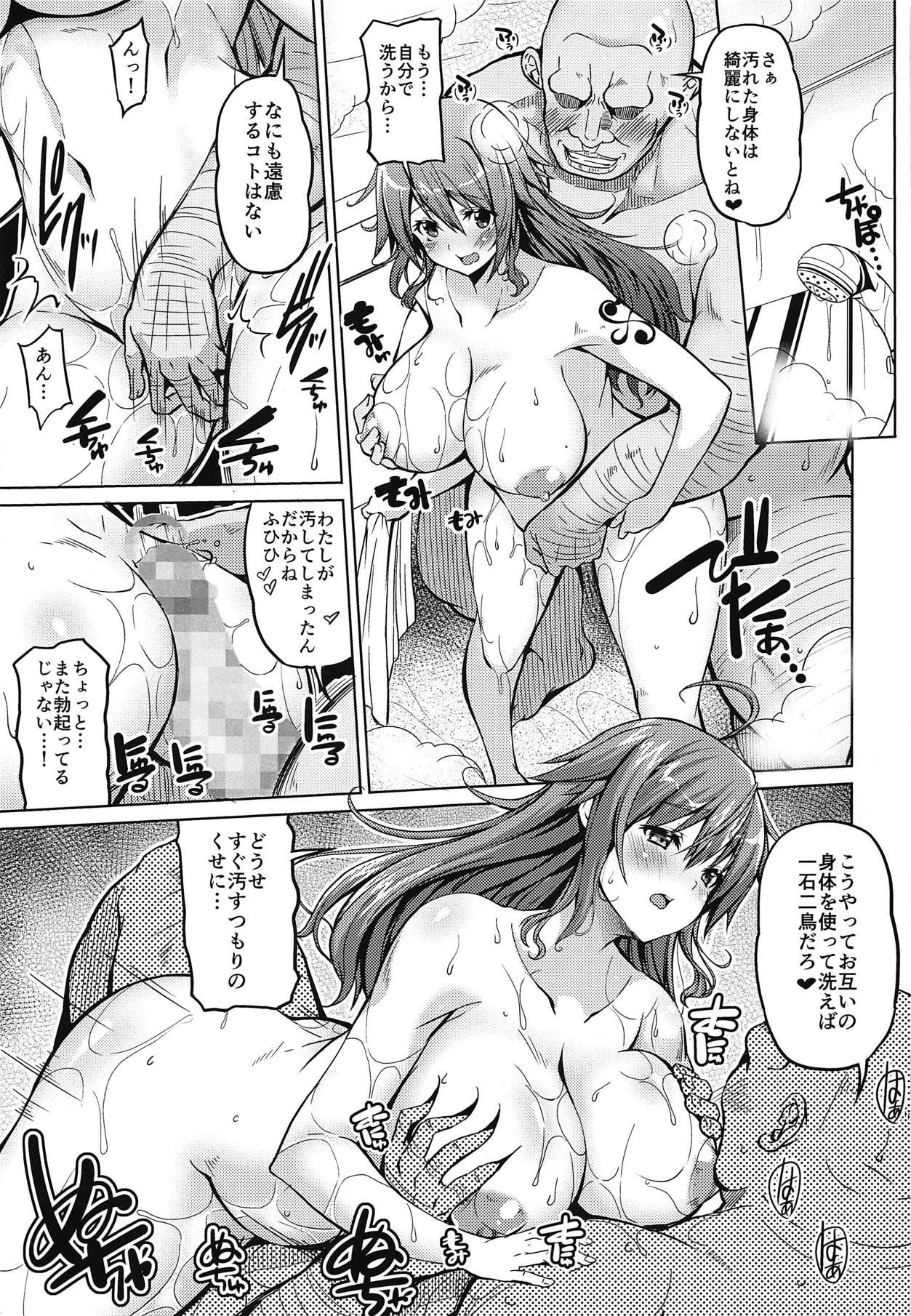 Kaizoku Kyonyuu 3 13