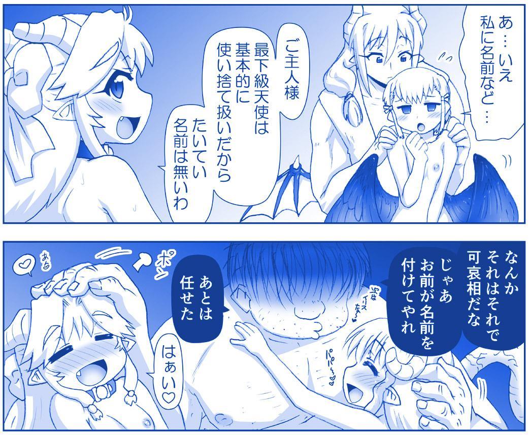 Akuma Musume Kankin Nisshi 28 6