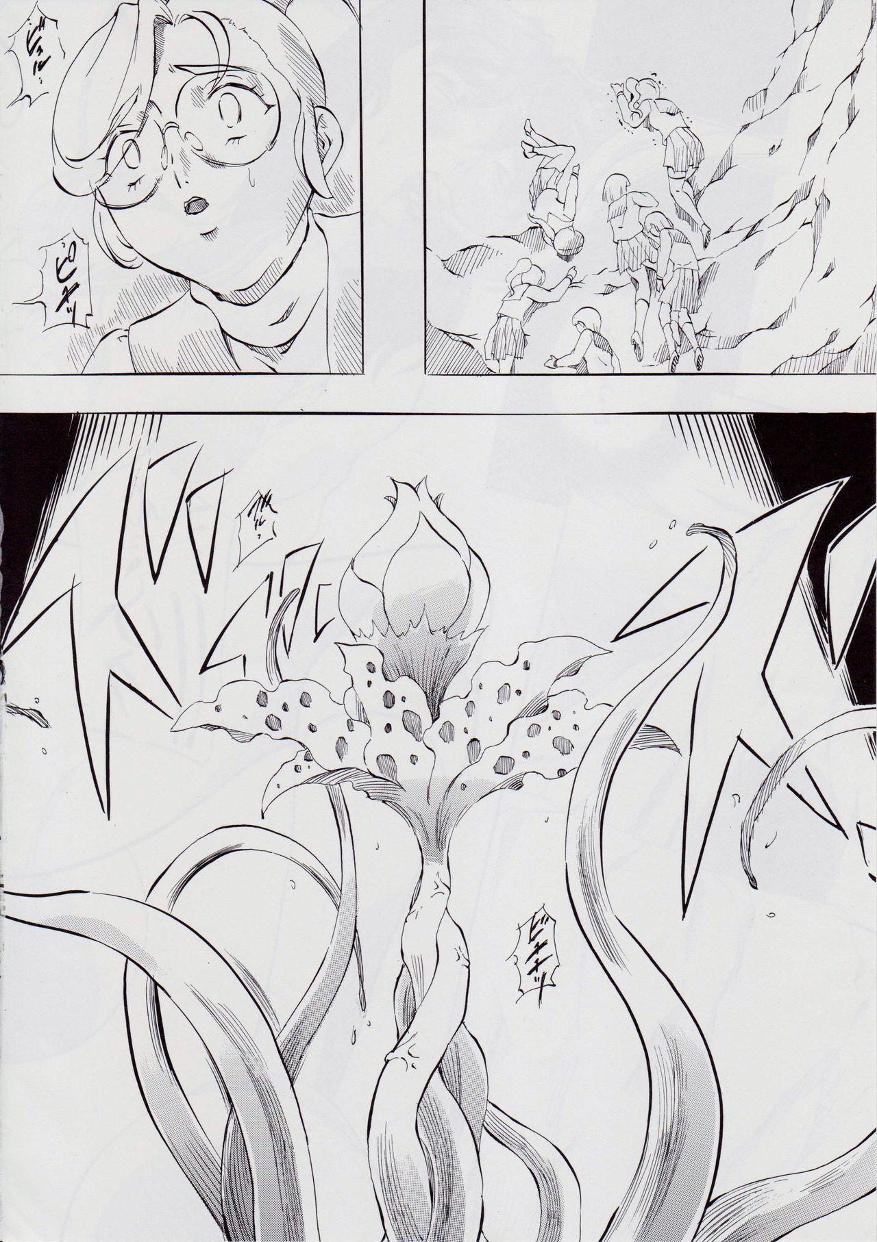 [Busou Megami (Kannaduki Kanna)] 亜衣&麻衣 ~女喰花~ II (Injuu Seisen Twin Angels) 17