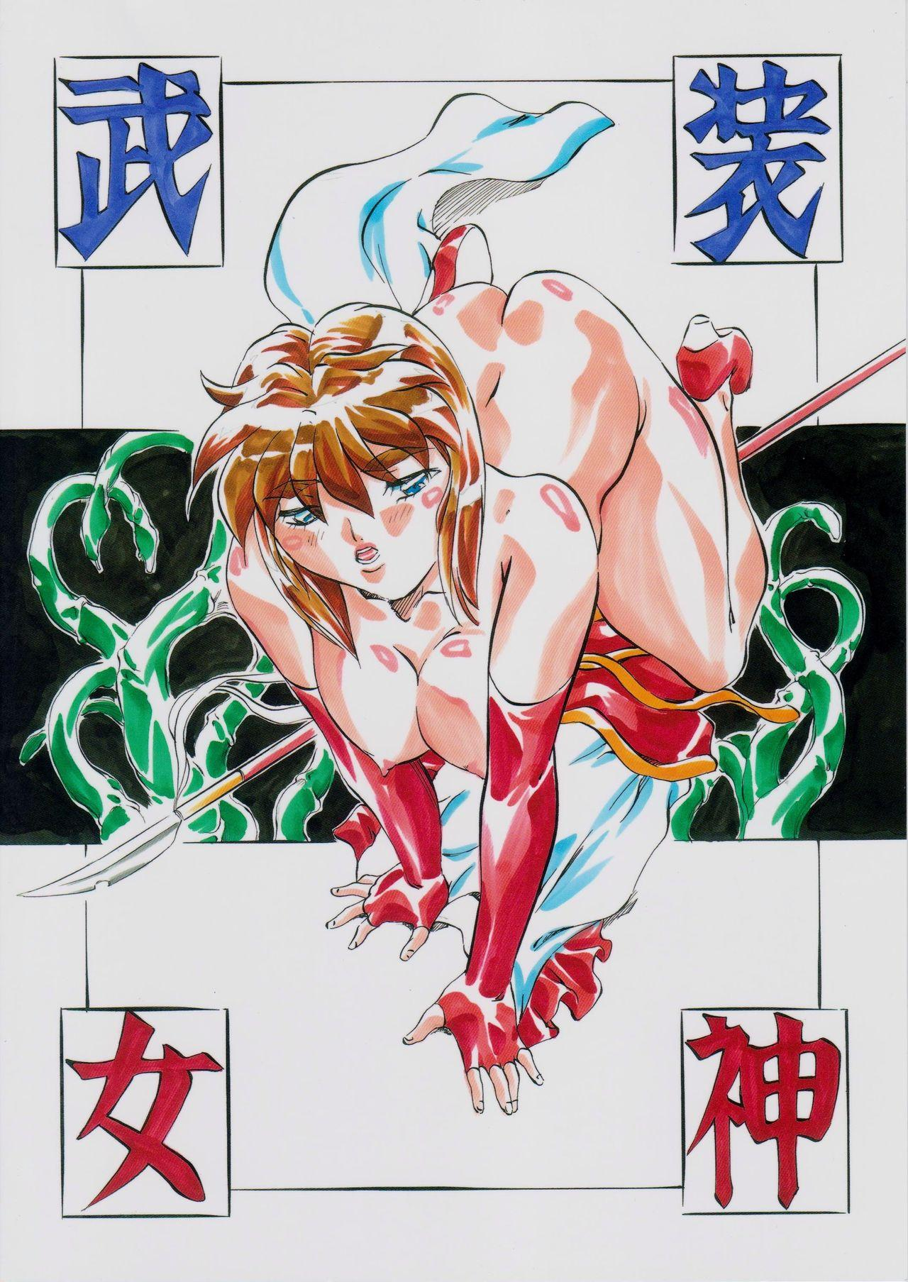 [Busou Megami (Kannaduki Kanna)] 亜衣&麻衣 ~女喰花~ II (Injuu Seisen Twin Angels) 22