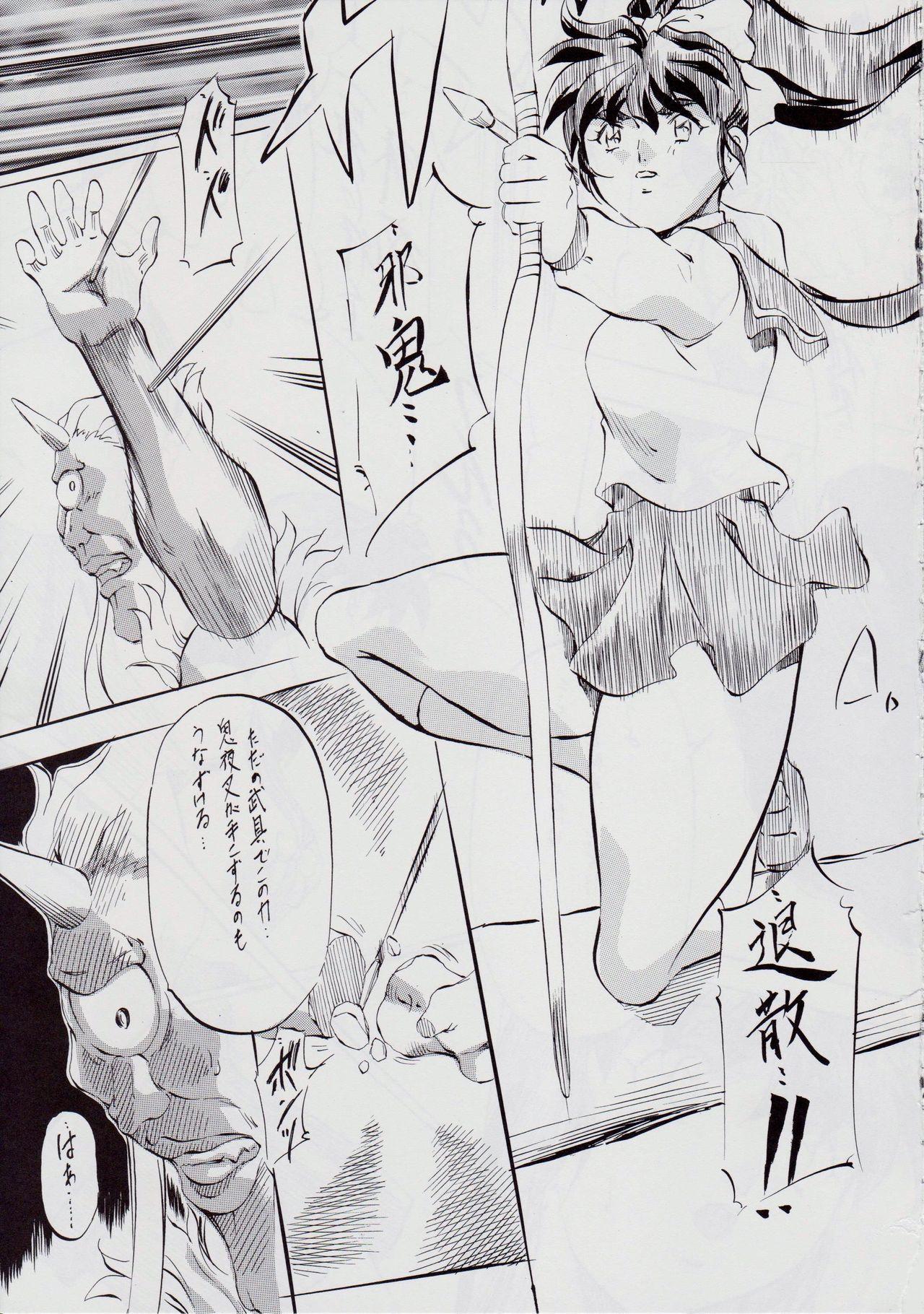 [Busou Megami (Kannaduki Kanna)] 亜衣&麻衣 ~女喰花~ II (Injuu Seisen Twin Angels) 3