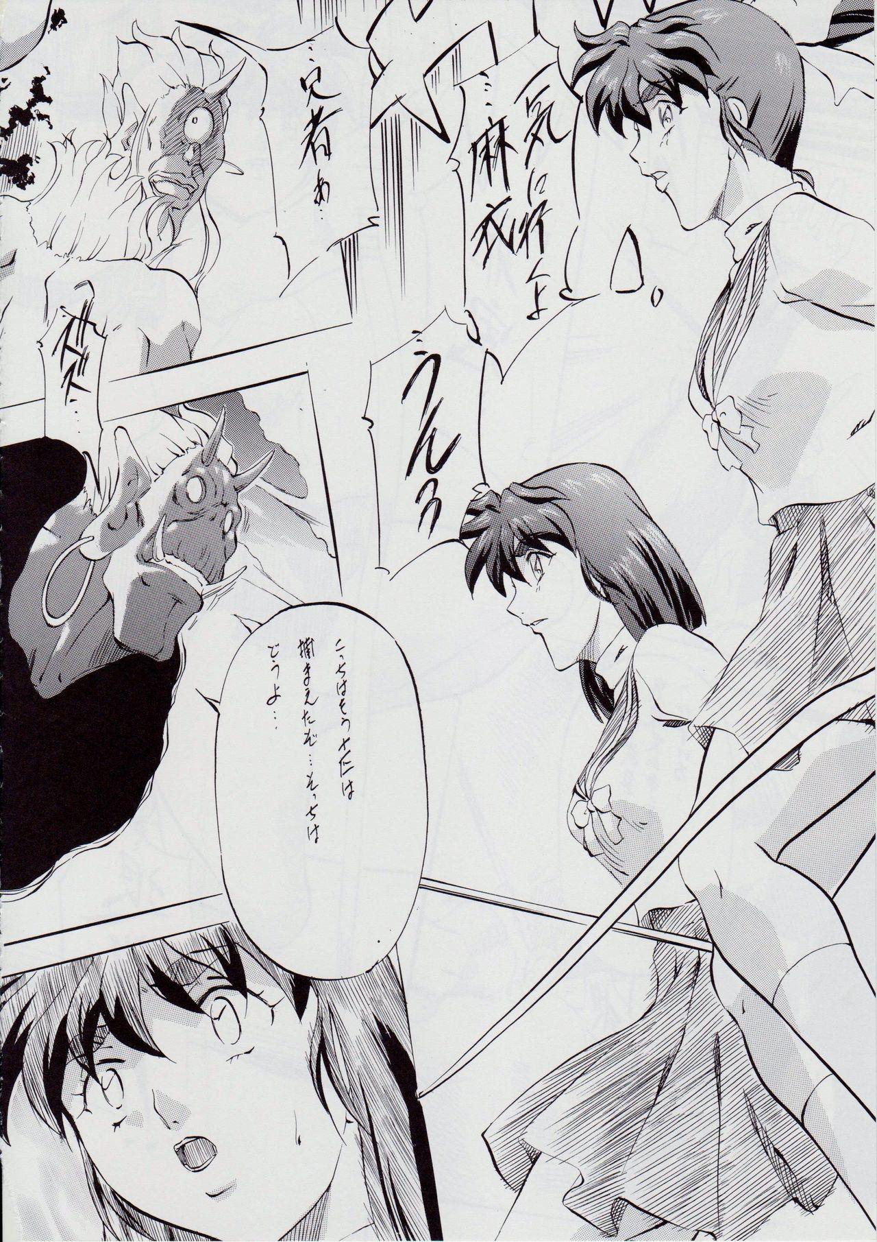 [Busou Megami (Kannaduki Kanna)] 亜衣&麻衣 ~女喰花~ II (Injuu Seisen Twin Angels) 4