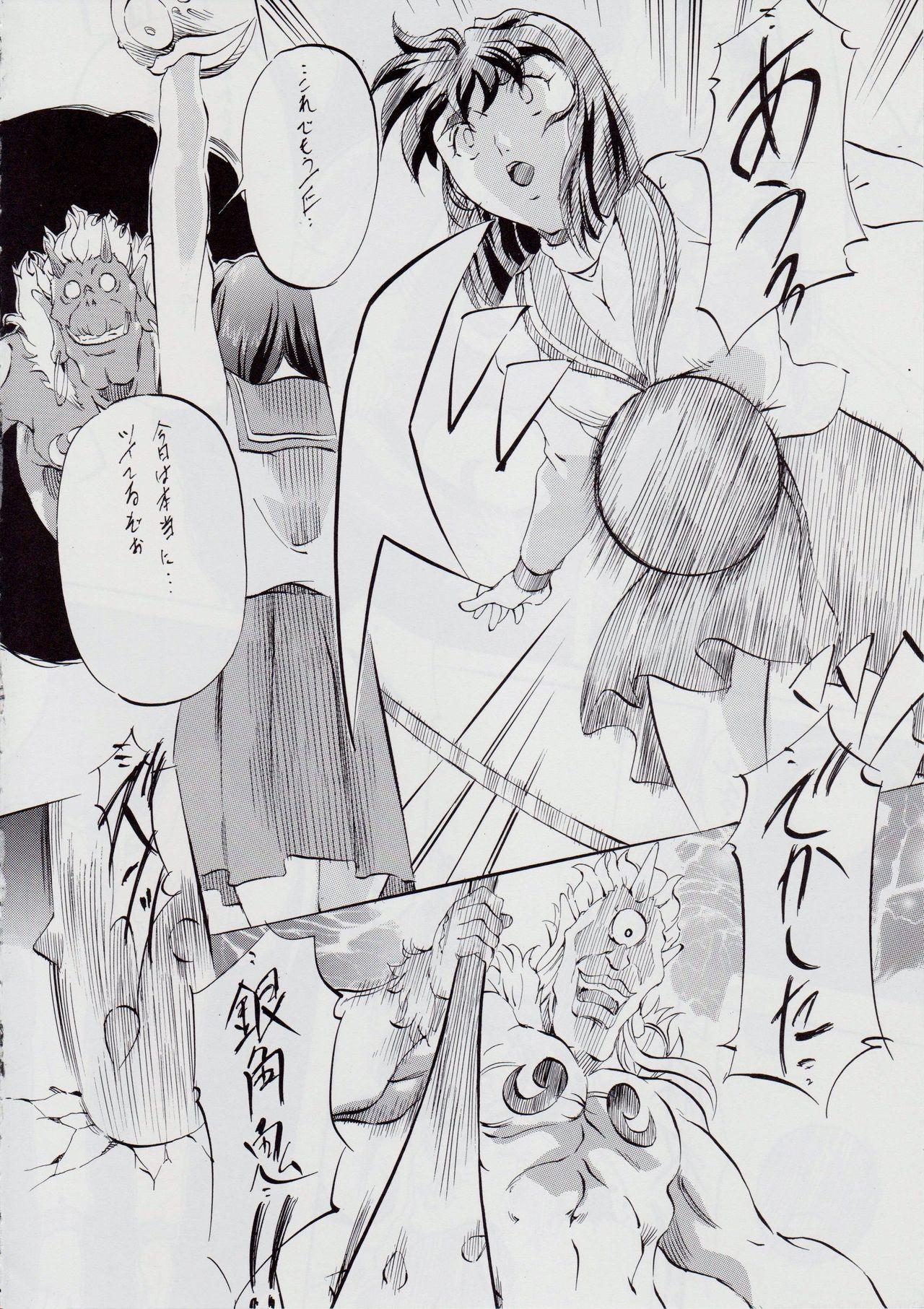 [Busou Megami (Kannaduki Kanna)] 亜衣&麻衣 ~女喰花~ II (Injuu Seisen Twin Angels) 6