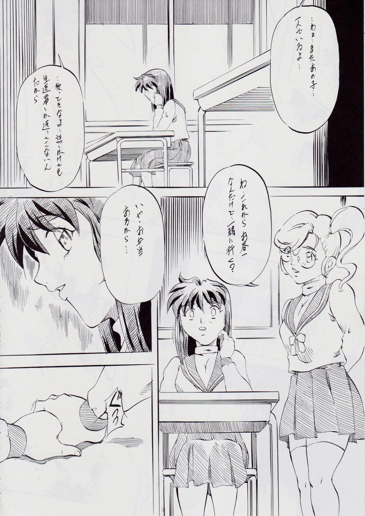 [Busou Megami (Kannaduki Kanna)] 亜衣&麻衣 ~女喰花~ II (Injuu Seisen Twin Angels) 8