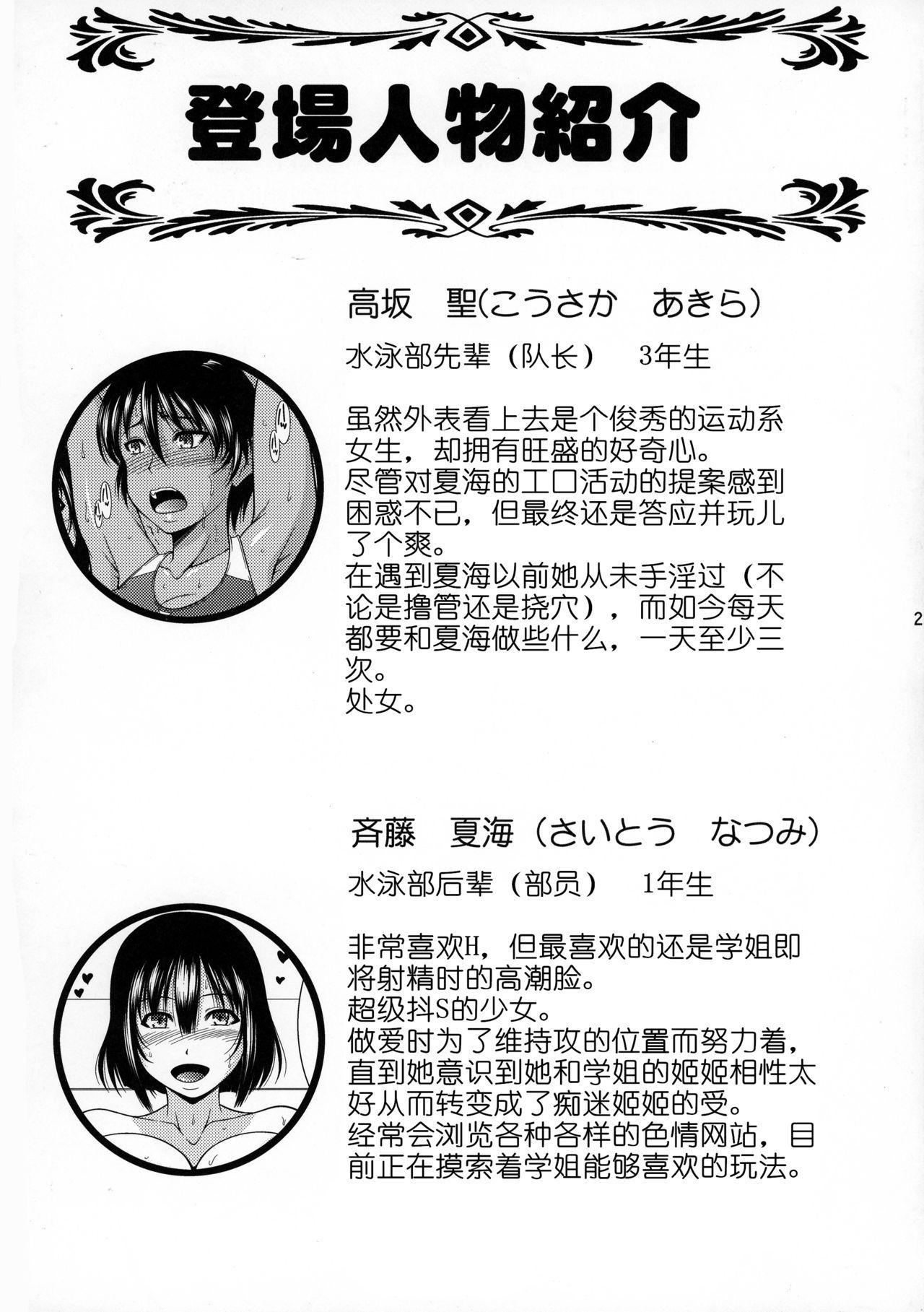 Futanari Milk Challenge   扶她榨乳挑战 25