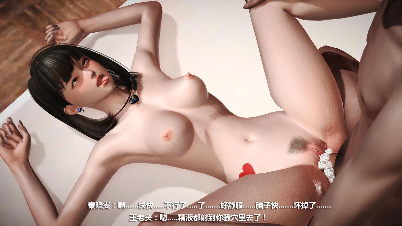 NTR 我的女友晓雯 9