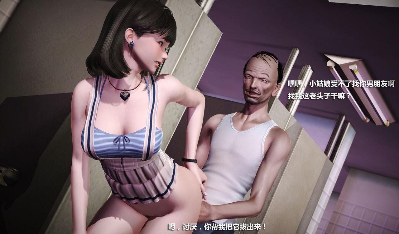NTR 我的女友晓雯 20