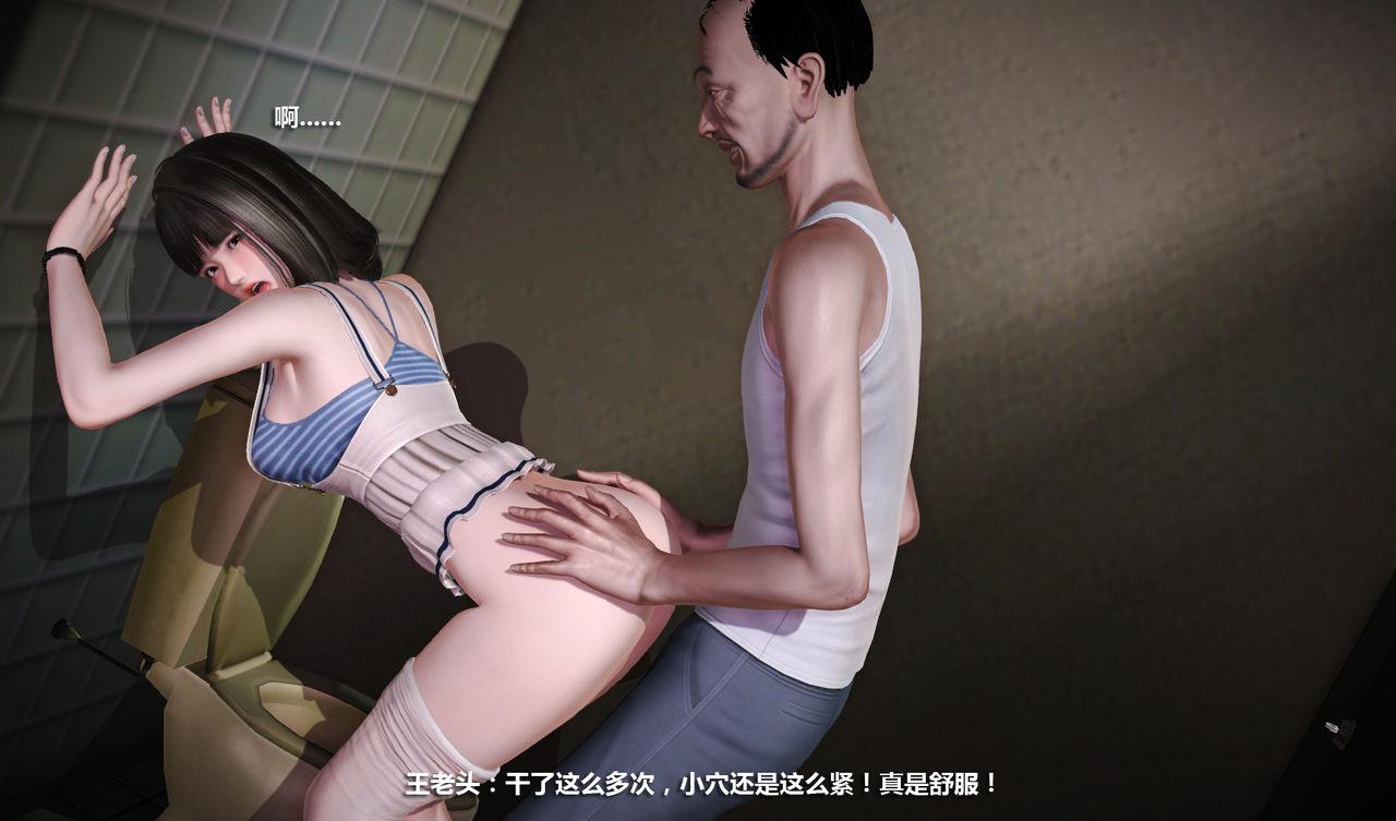 NTR 我的女友晓雯 25