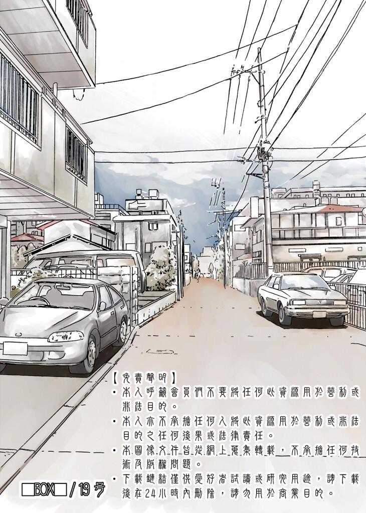 Kimi no Katachi | 你的形影 1