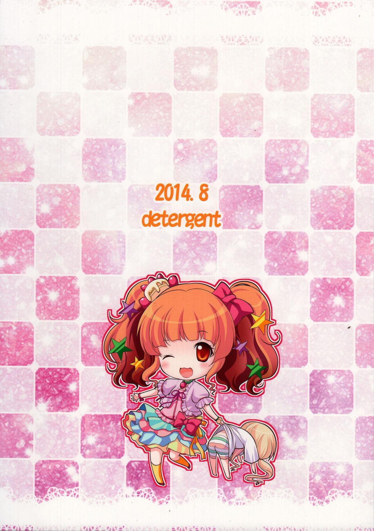 Icha Love Kirarin 25