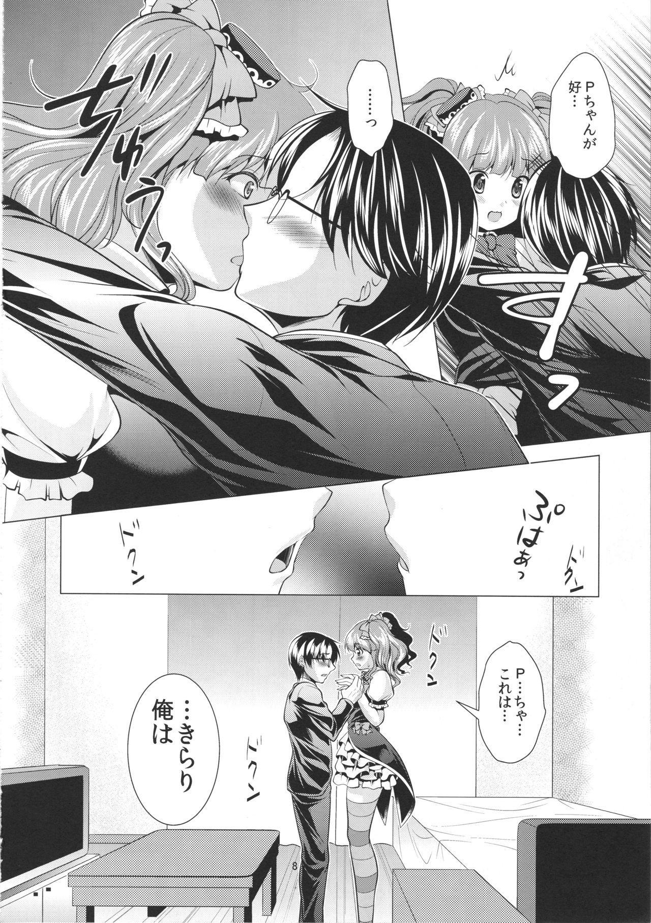 Icha Love Kirarin 6