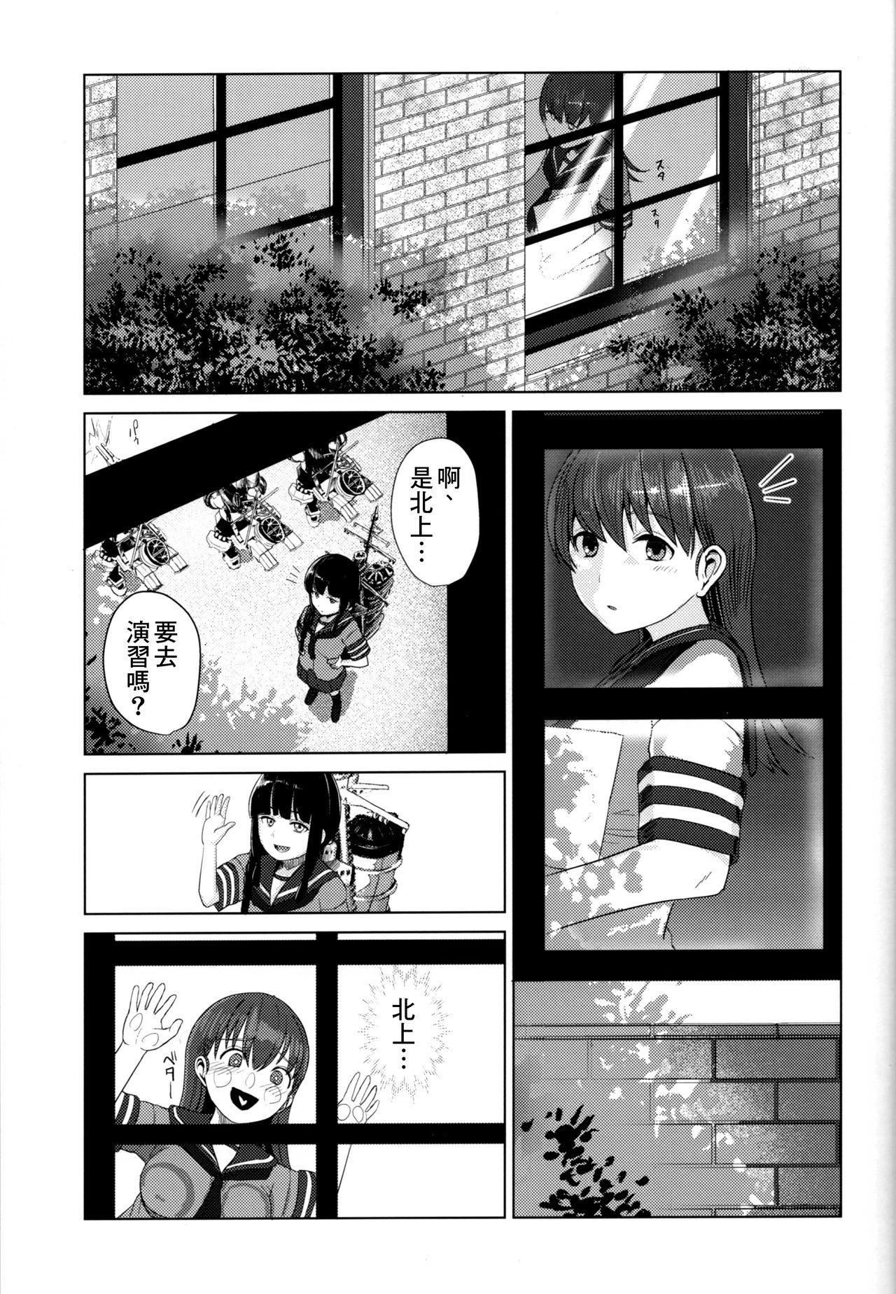 Ooicchi ni Aka-chan ga Imasu 2