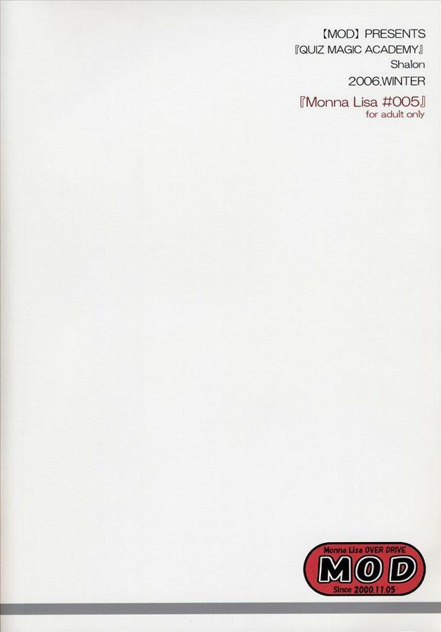 ML#005 MonnaLisa#005 21