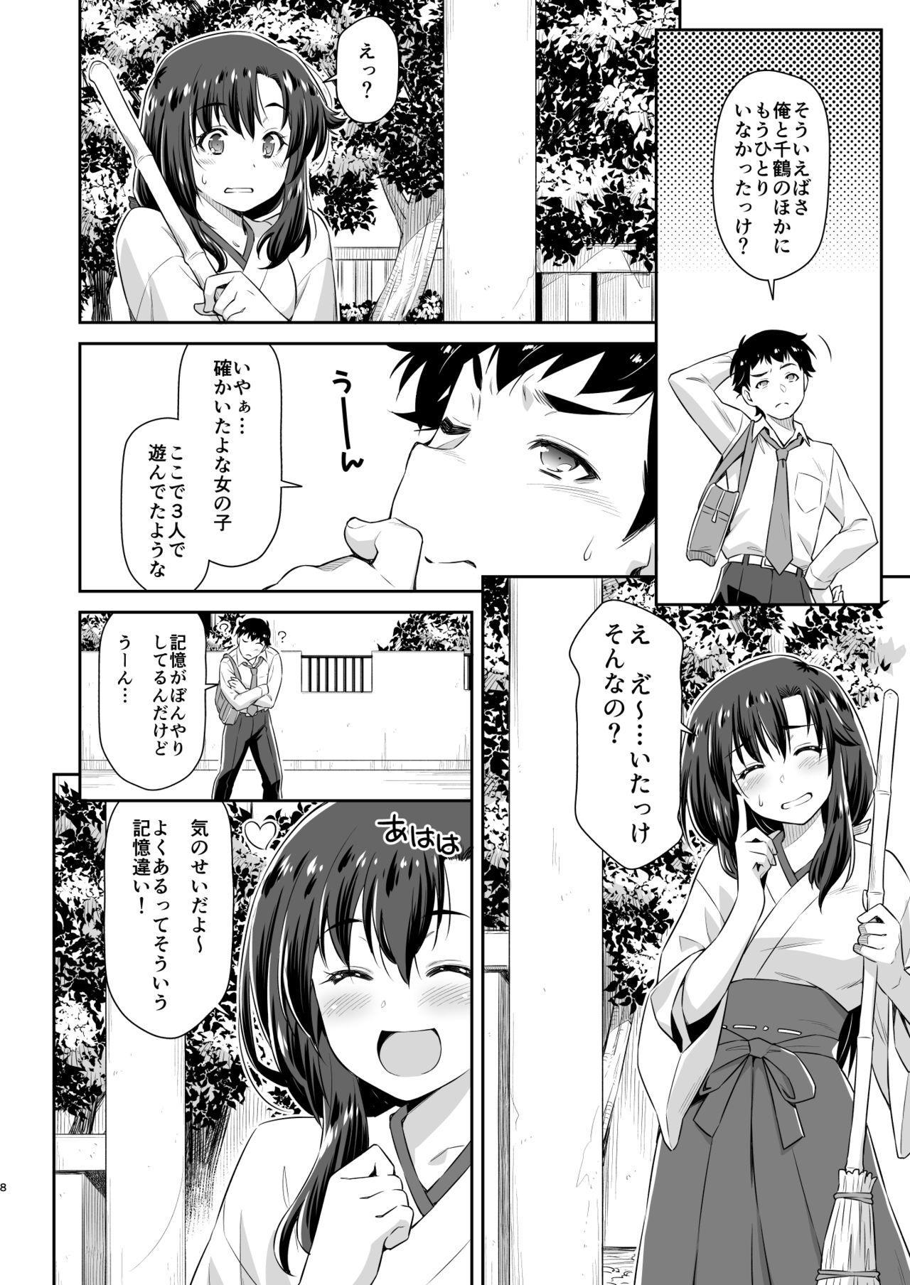 Osanajimi to Kitsune-sama 6