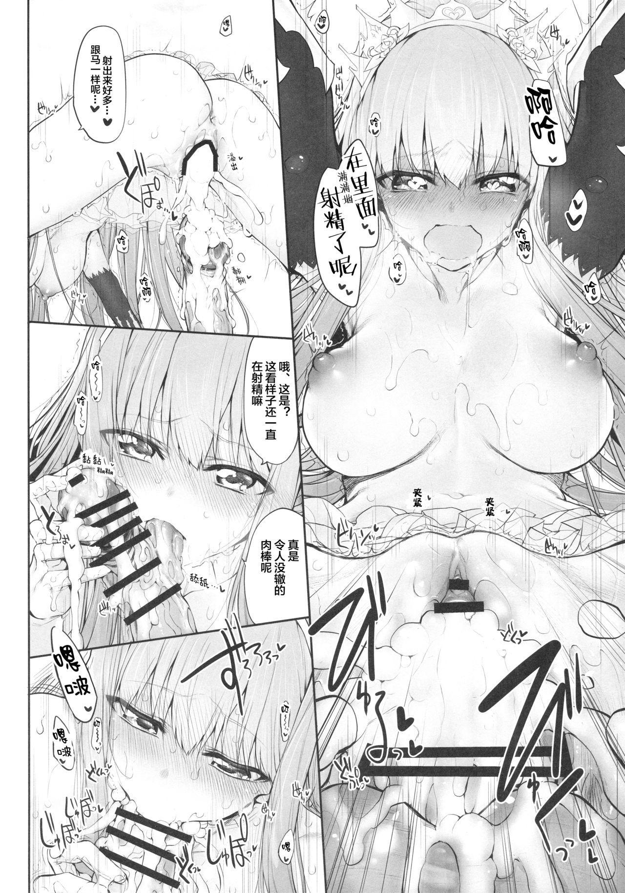 Marked Girls Vol. 16 15