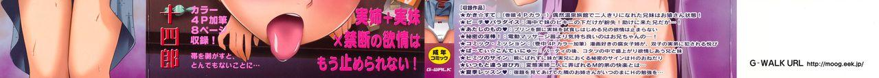 Sister Mix Ch. 1-3 1