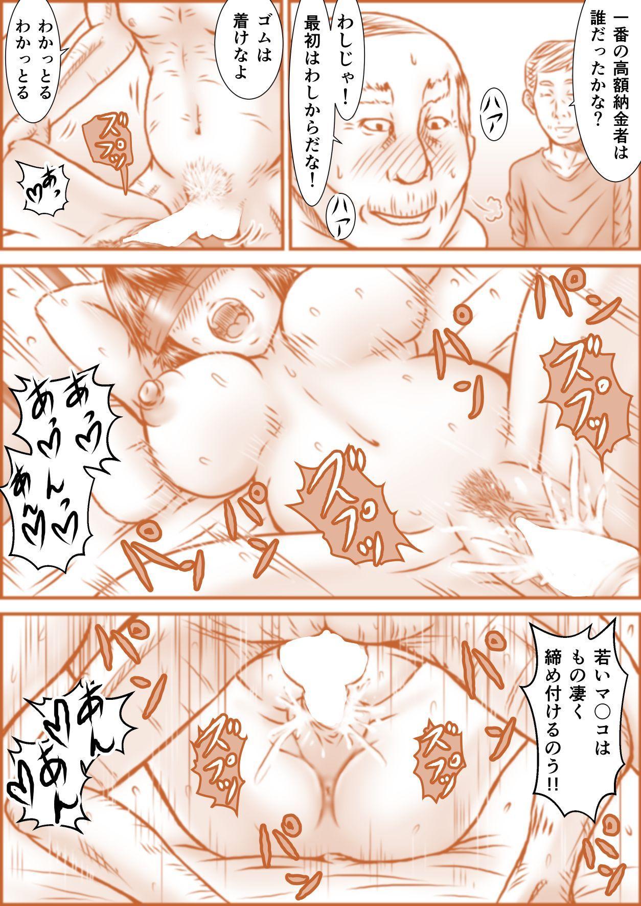 Wakamono no Nichijou 26