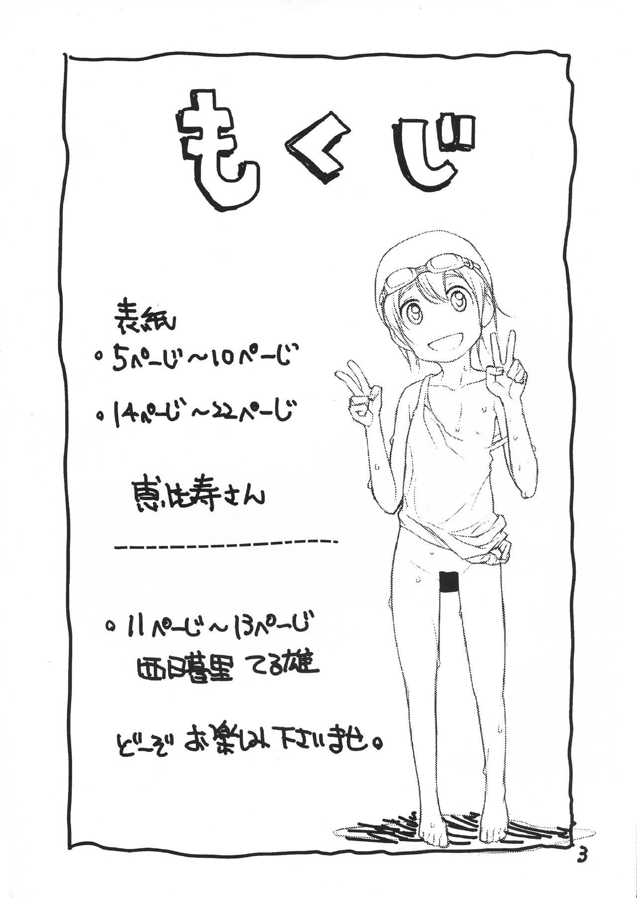 Futanari! Kirishima n 2