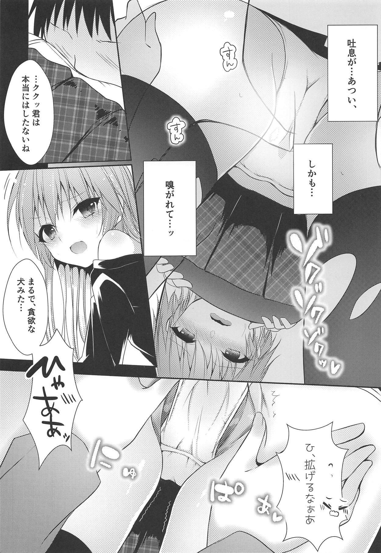 Shiri x Asu Kairakuron 9