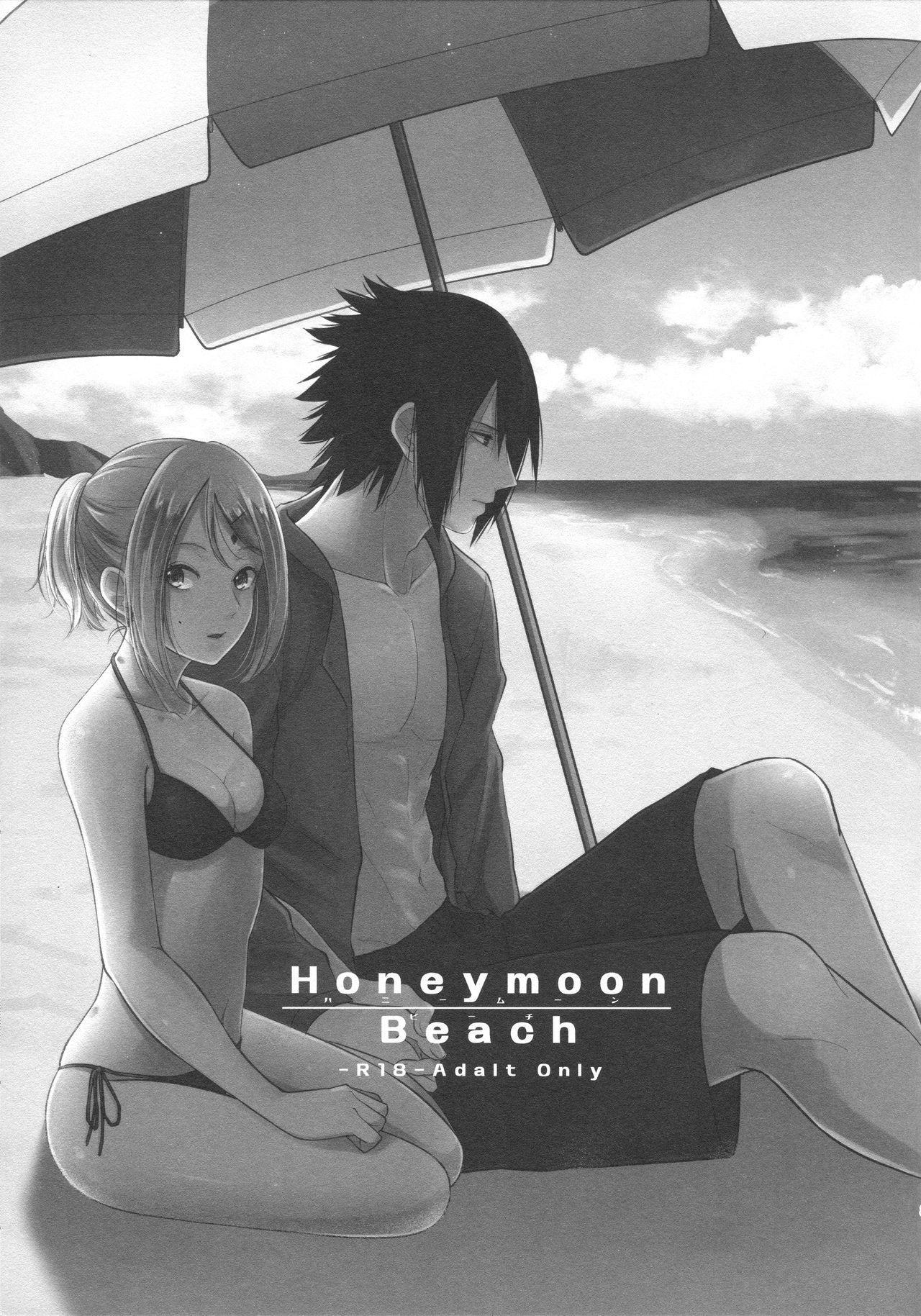 Honeymoon Beach 1