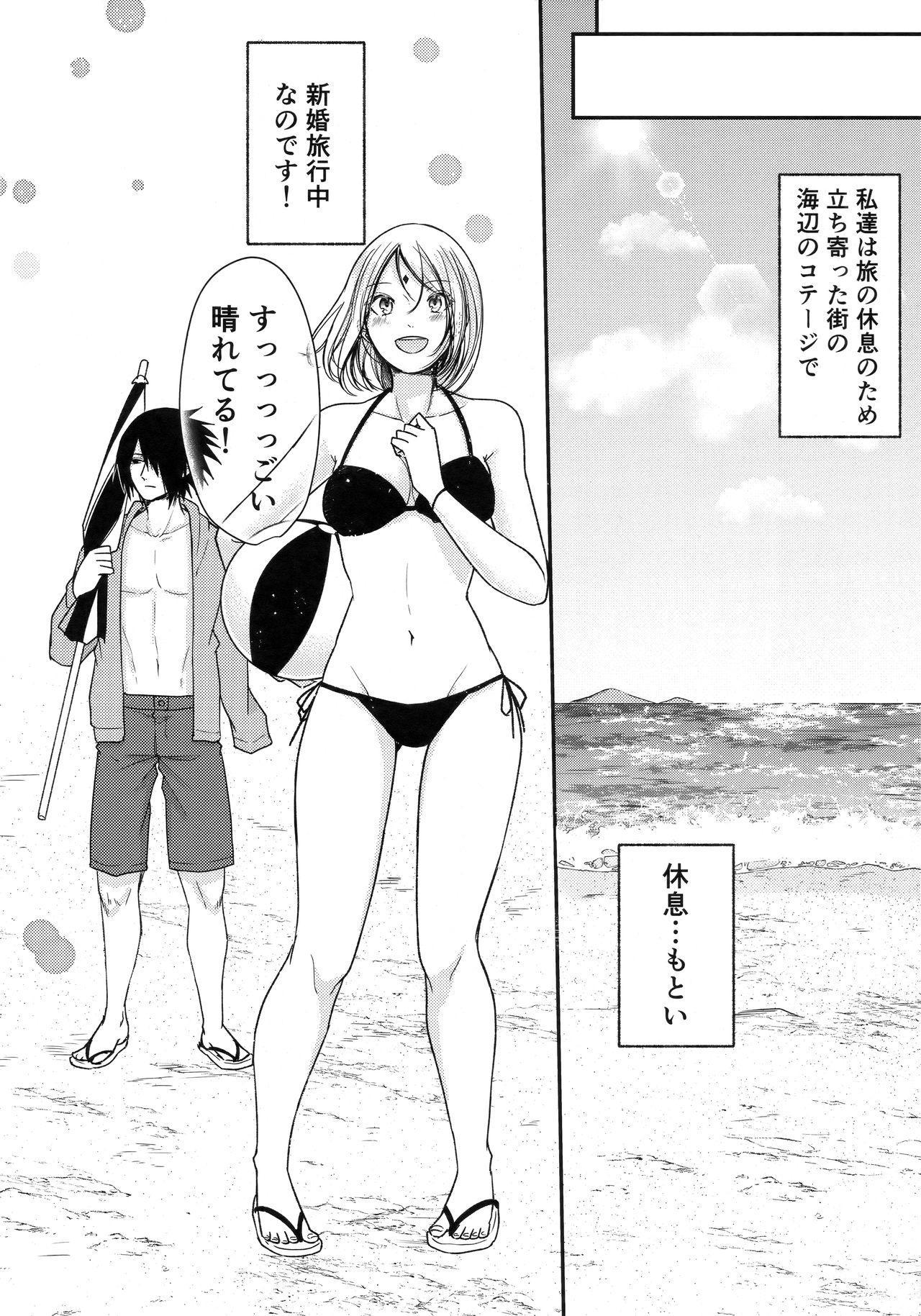 Honeymoon Beach 7