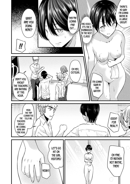 Nyotaika Shite Shuugaku Ryokou de Koi o Suru | Turn into a girl and fall in love during a field trip 5
