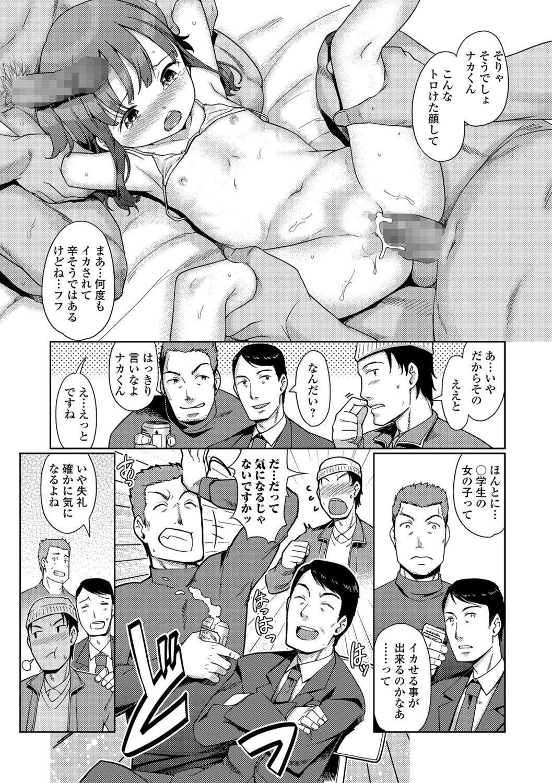 COMIC Mate Legend Vol. 26 2019-04 24